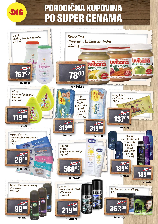 Dis Katalog odlična kupovina