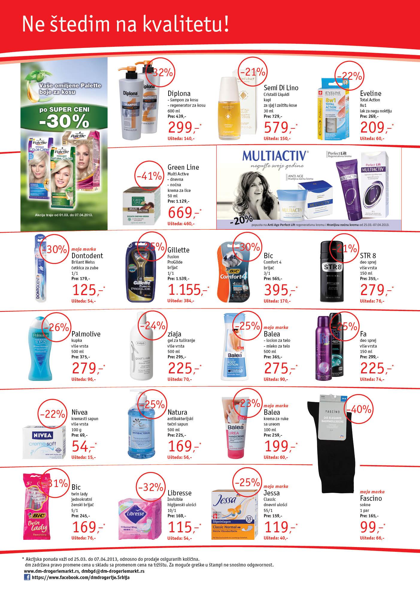 dm Katalog Super cene super akcija