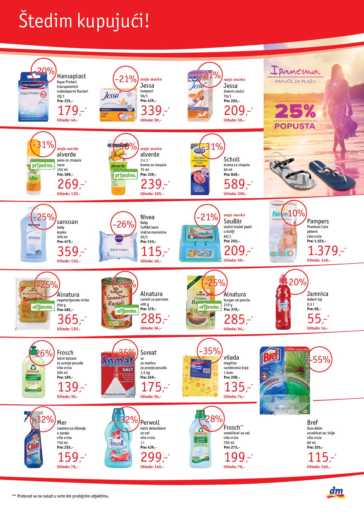 DM katalog  super letnjih cena