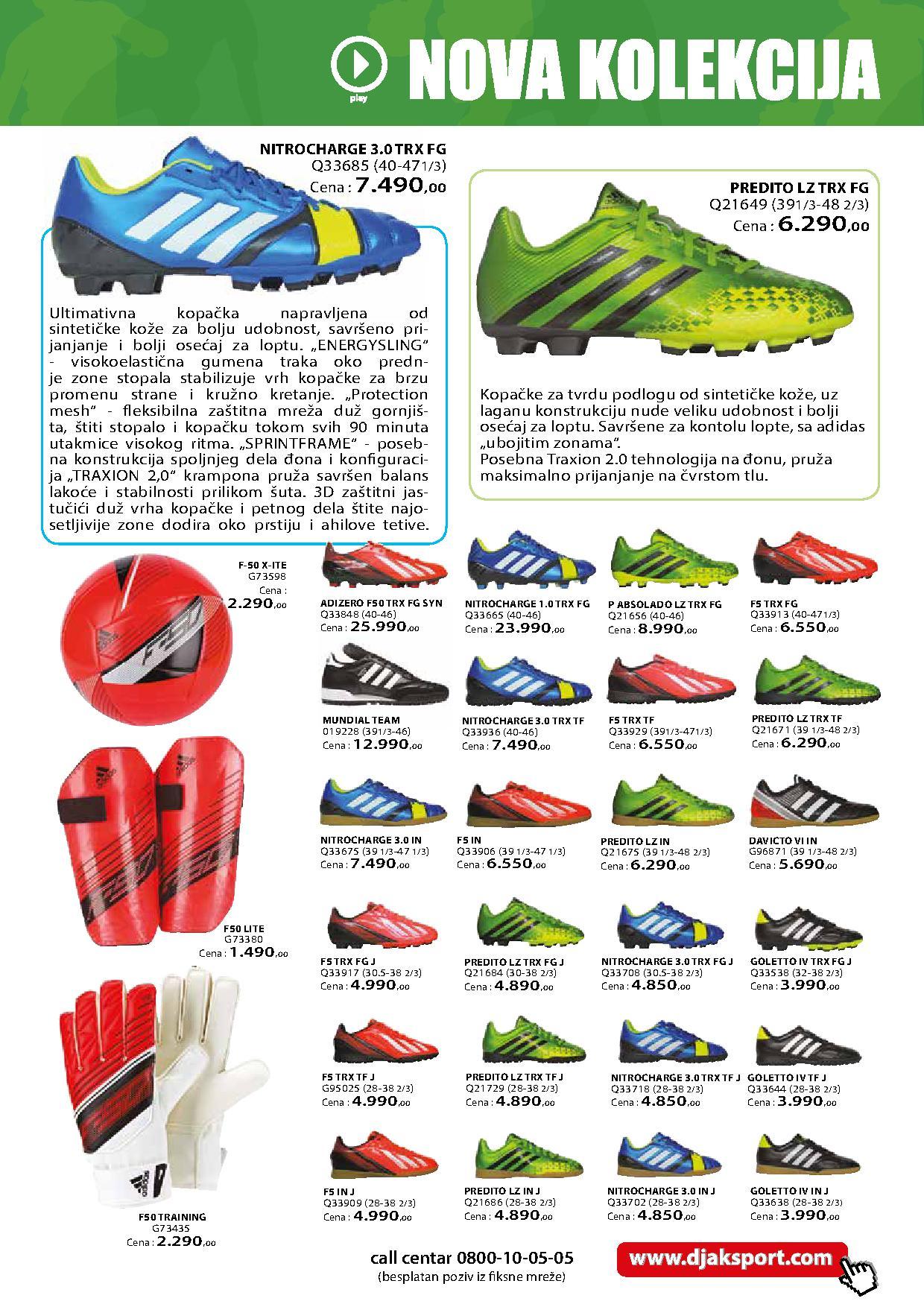 Đak sport katalog odlična ponuda