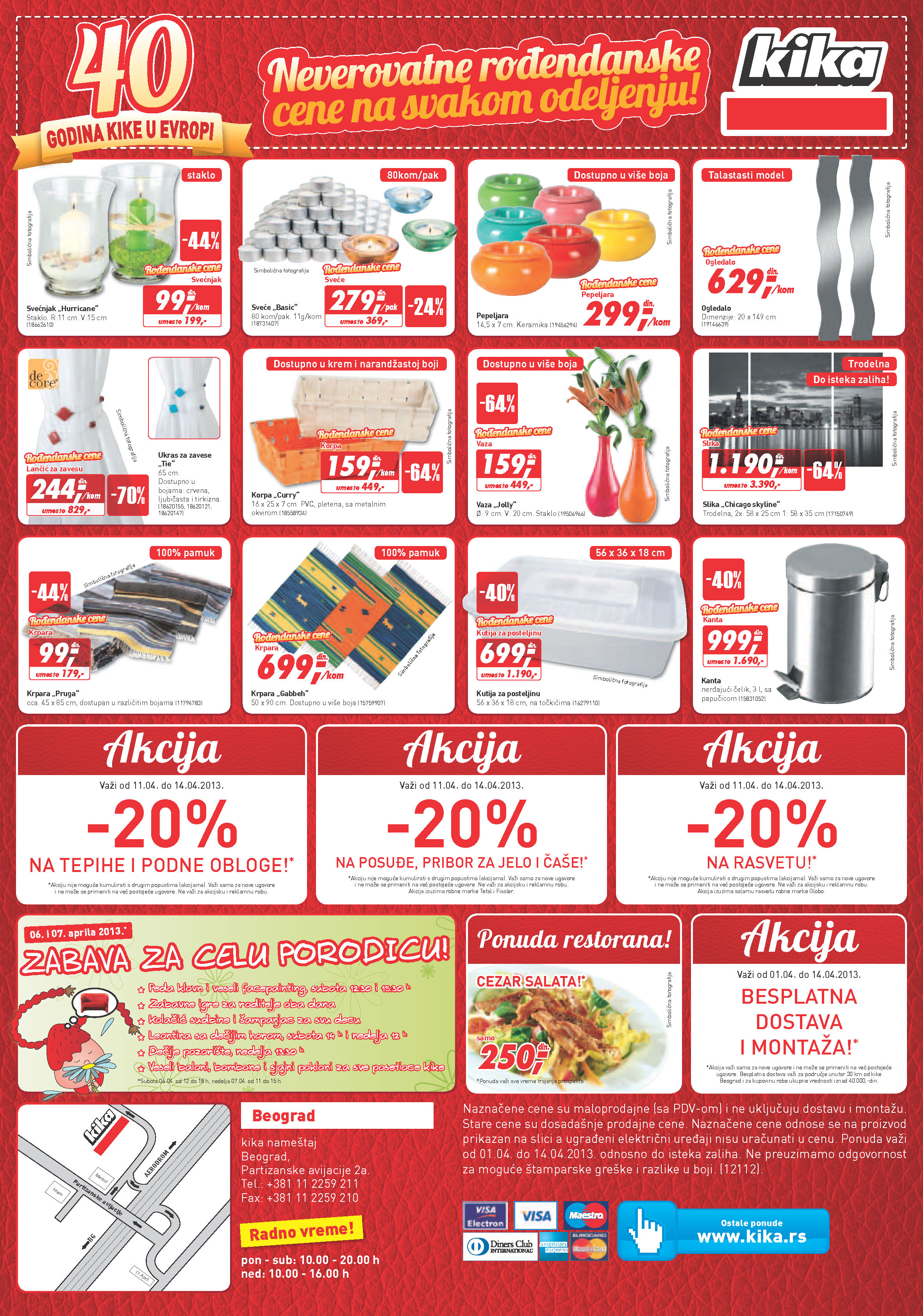 Kika Katalog Sve za kuću