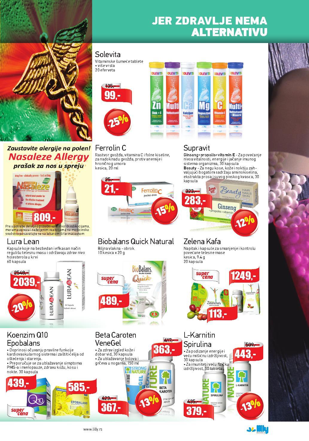 Lilly, Katalog najpovoljnija kupovina