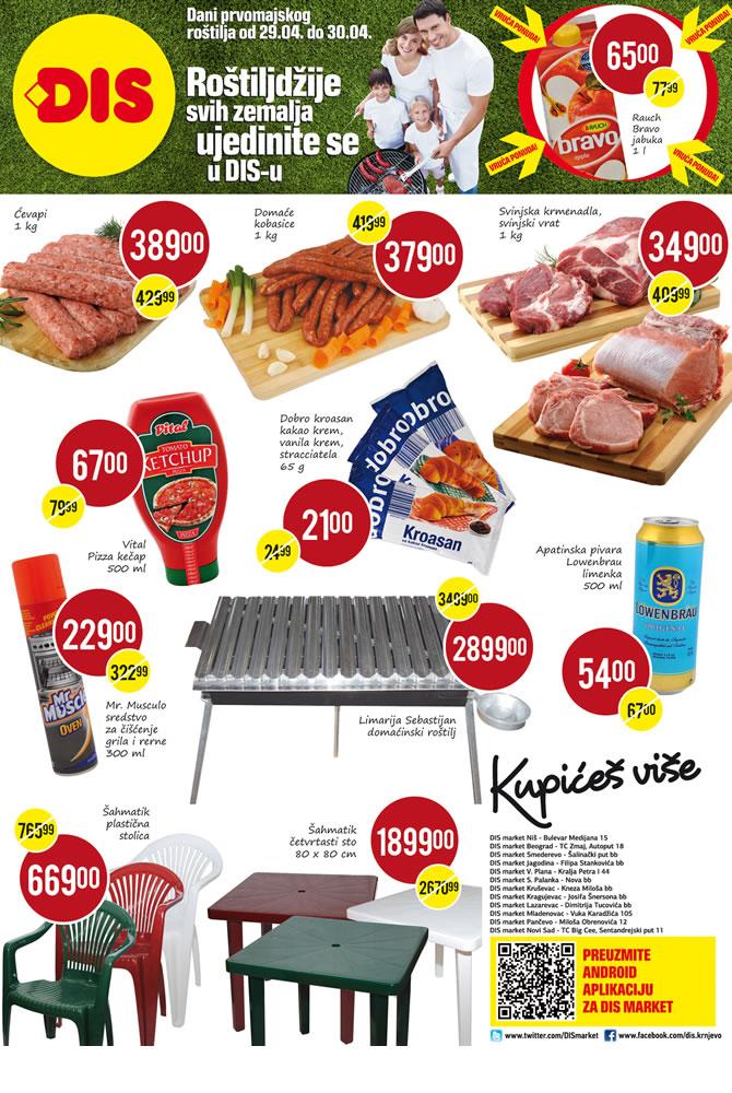 DIS Katalog Dani prvomajskog roštilja