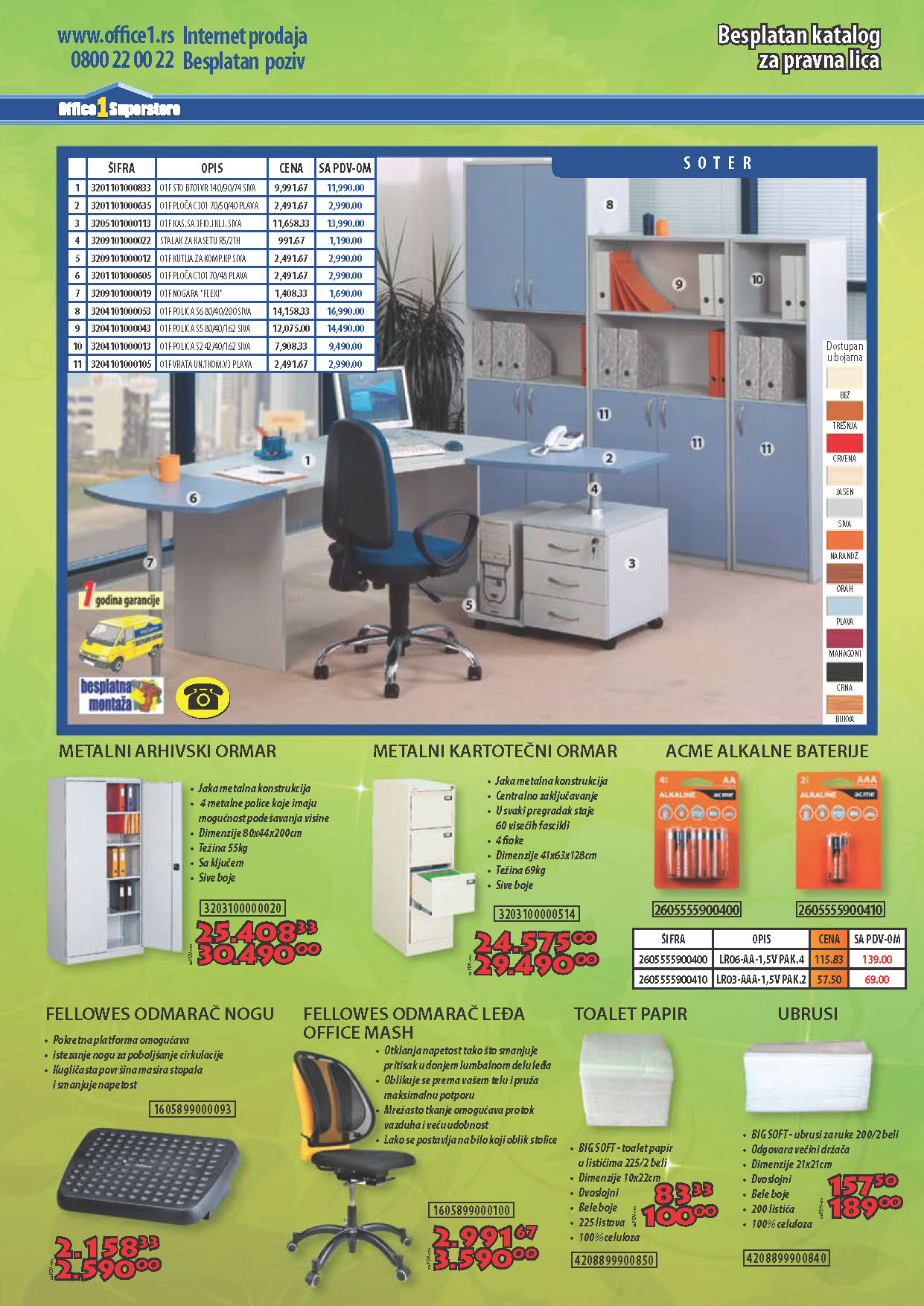 Office1Superstore Katalog Sve za kancelariju