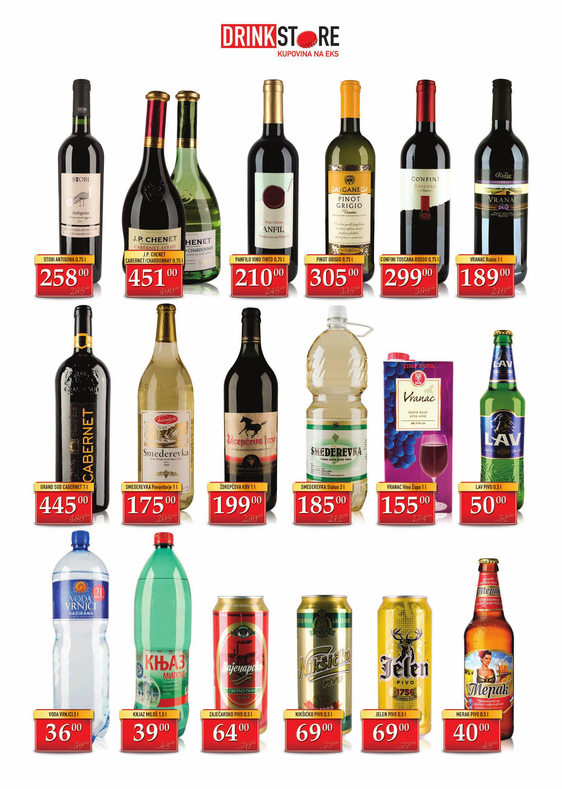Drinkstore katalog najbolje ponude