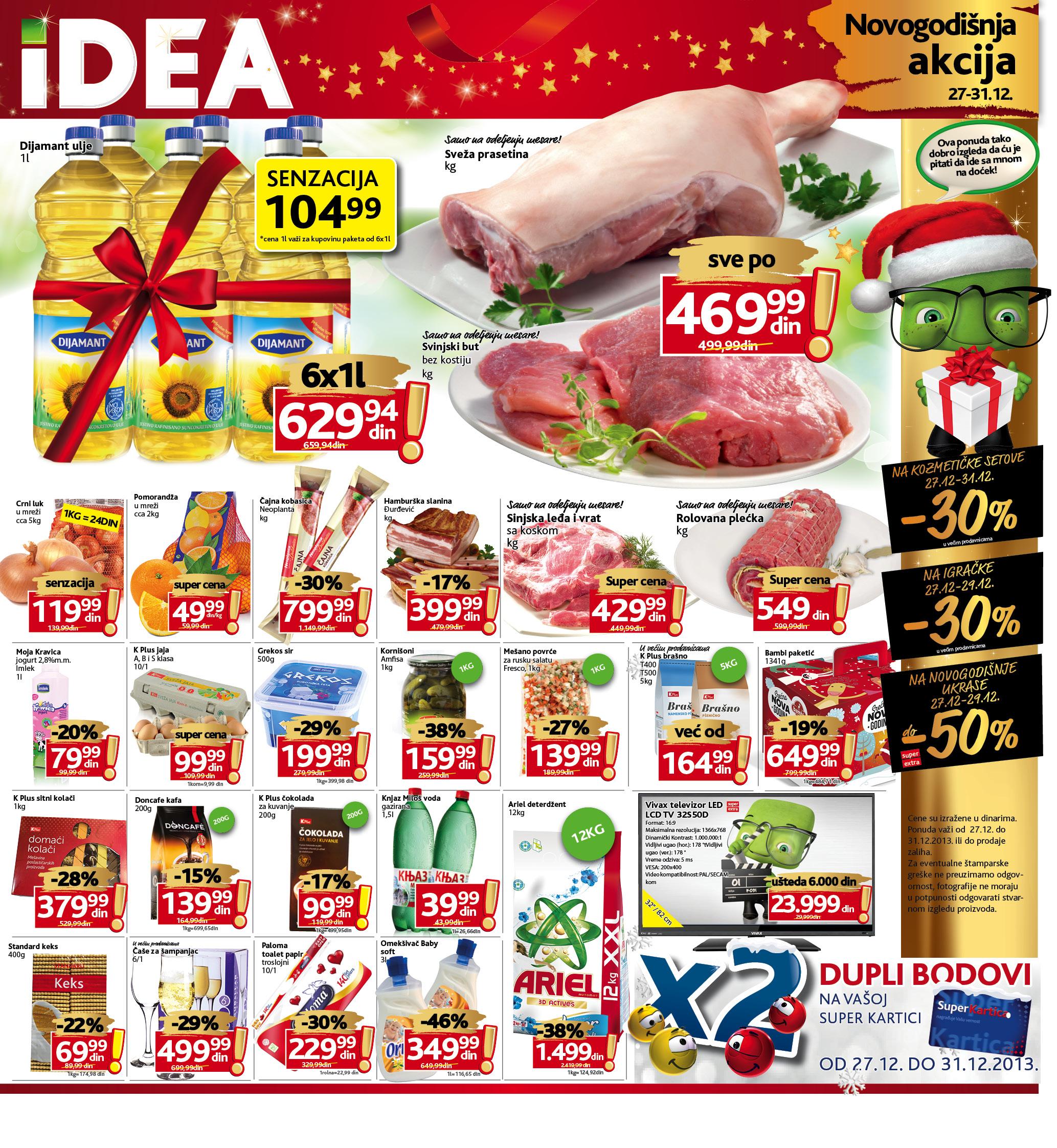 Idea katalog novogodišnje kupovine