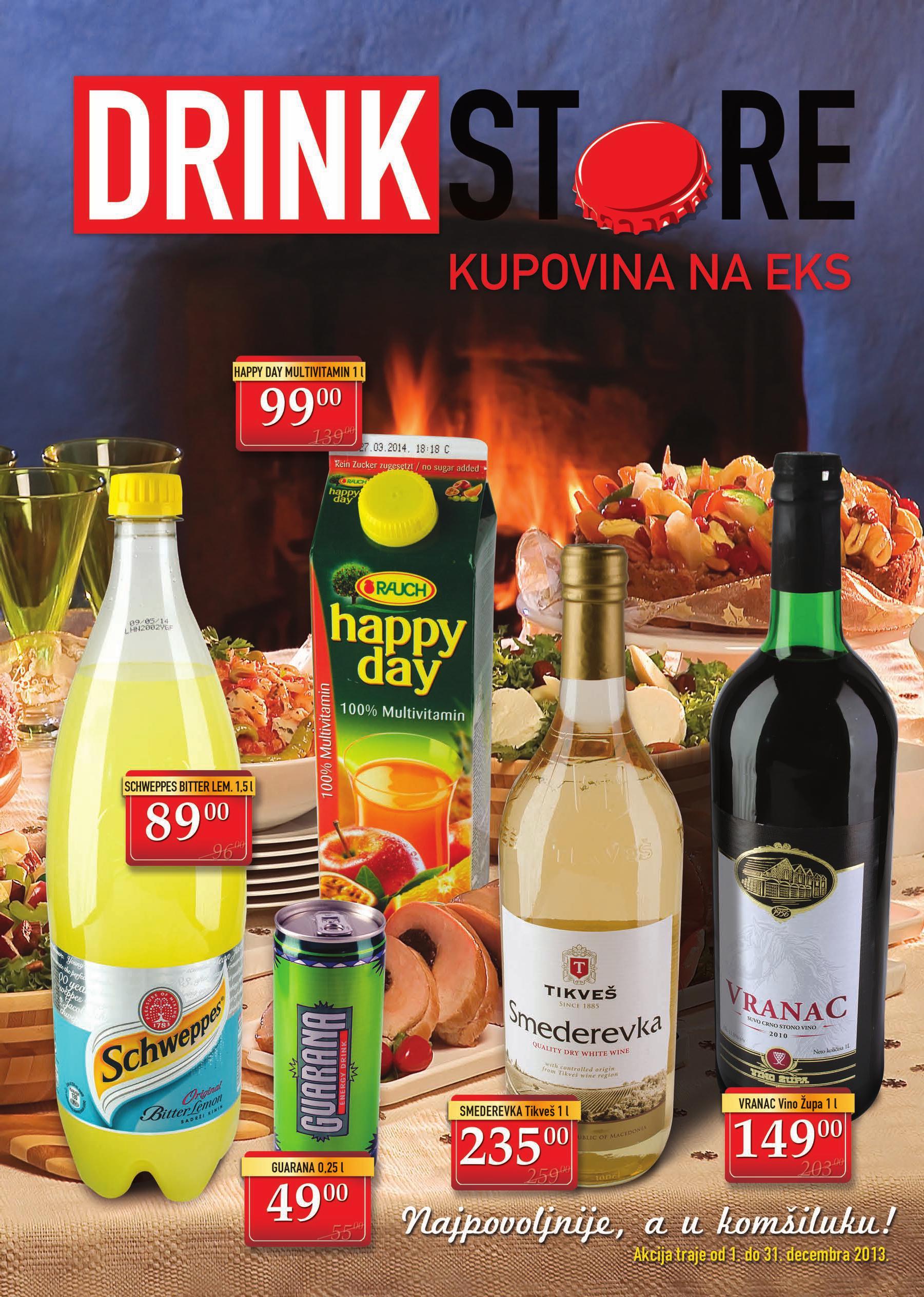 Drink Store katalog super cena