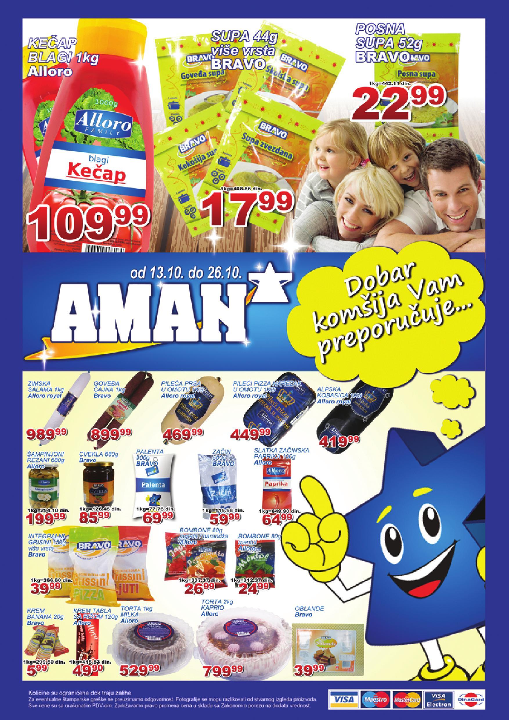 Aman akcija super cene trgovačke robne marke