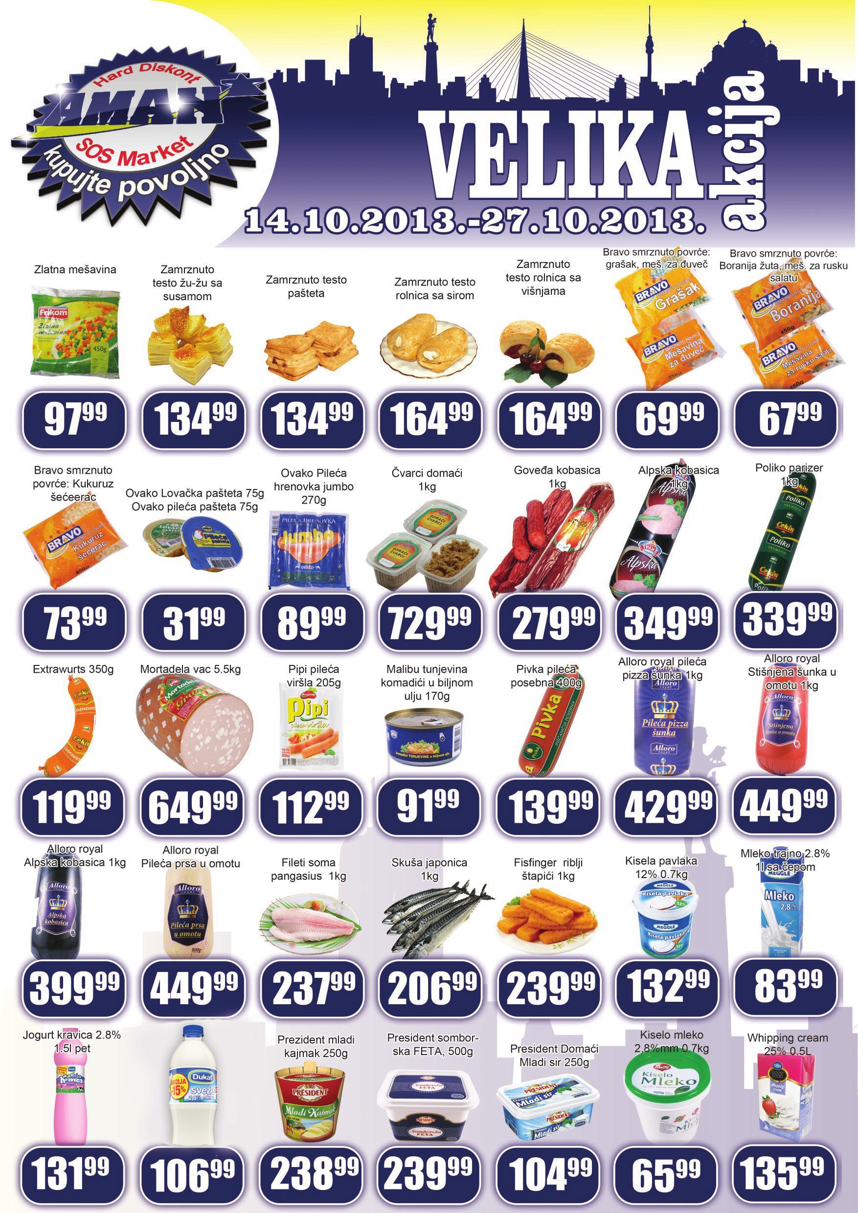 Aman katalog najpovoljnijih cena