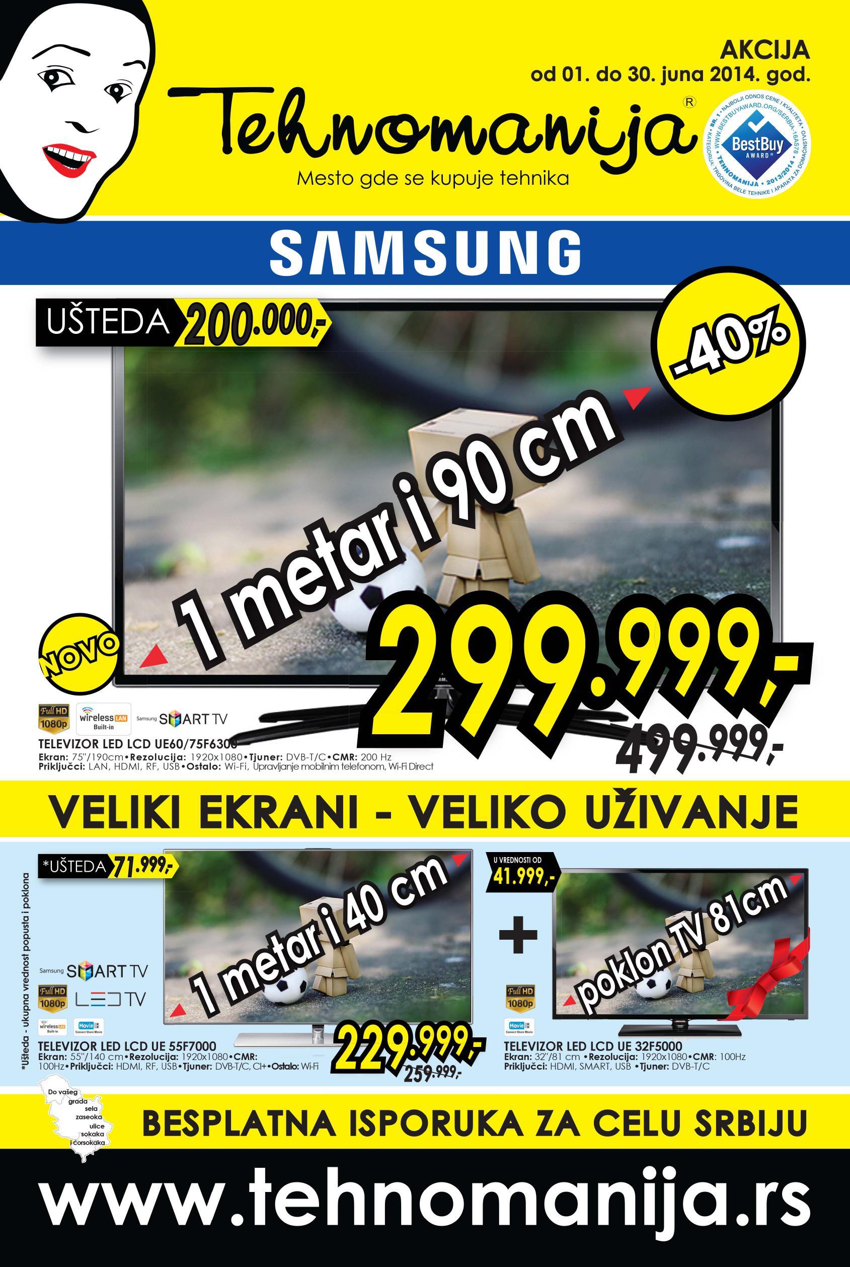 Tehnomanija akcija niske cene TV uređaja