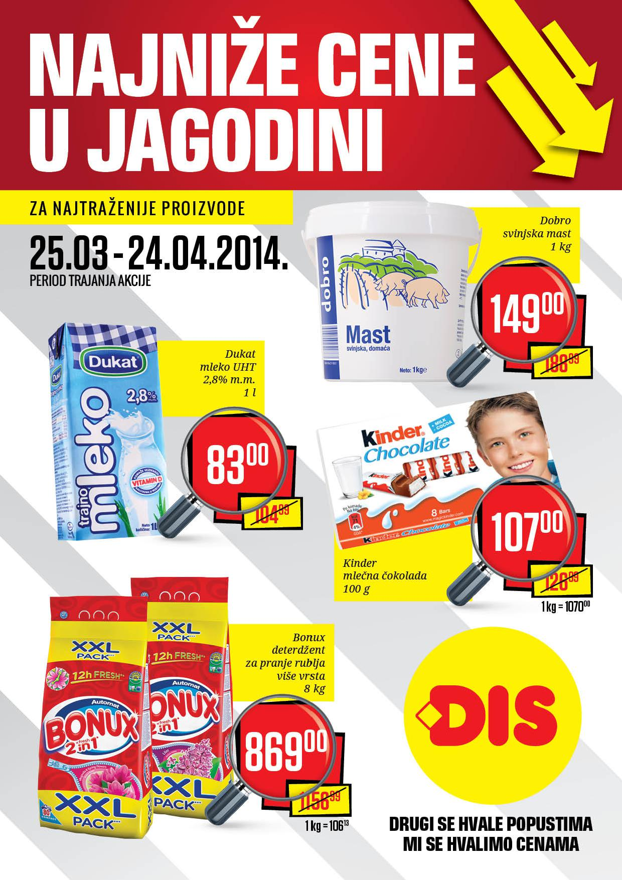 Dis katalog najpovoljnija ponuda u Jagodini