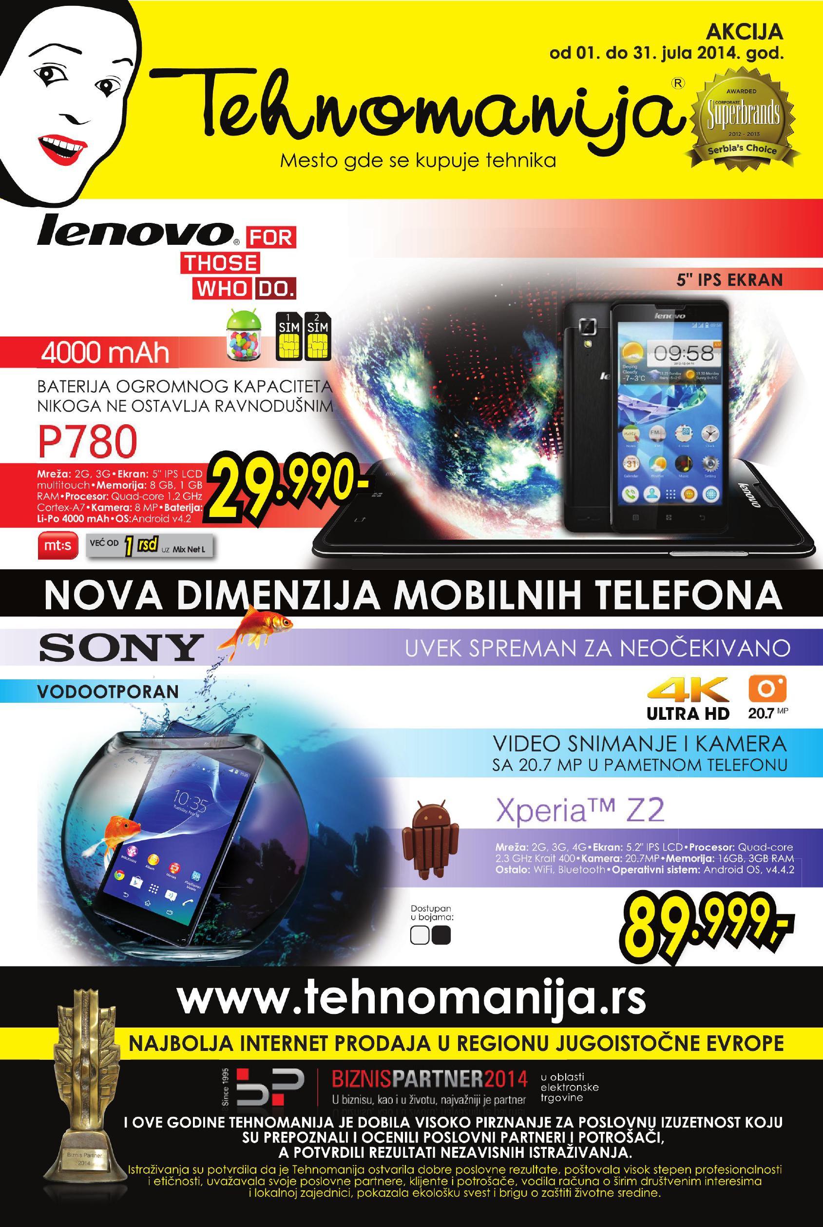 Tehnomanija akcija mobilni telefoni i oprema