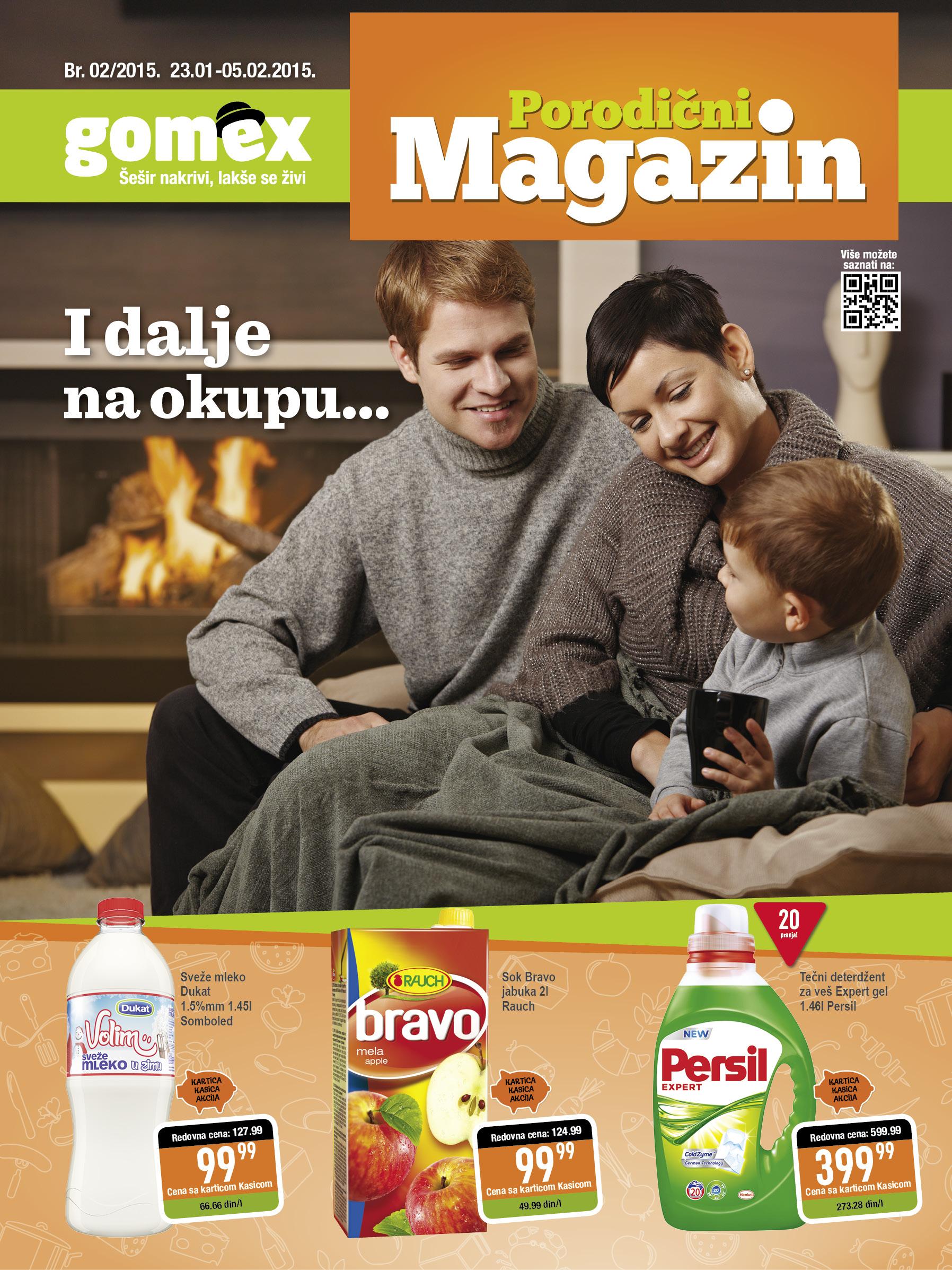 Gomex akcija porodične kupovine je spremna