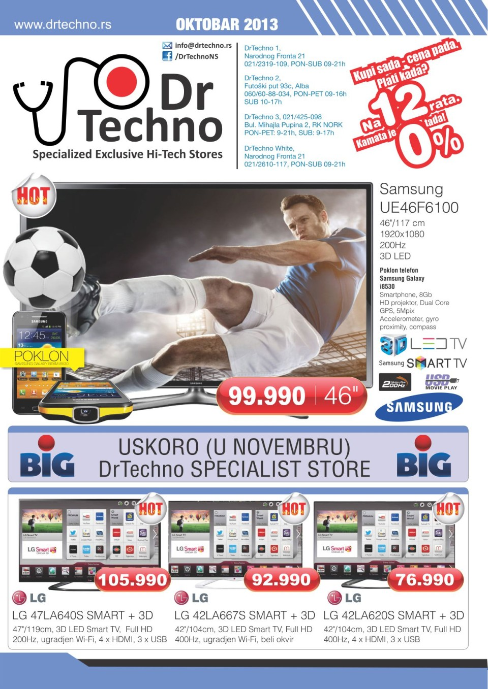 Dr. Techno katalog super ponuda
