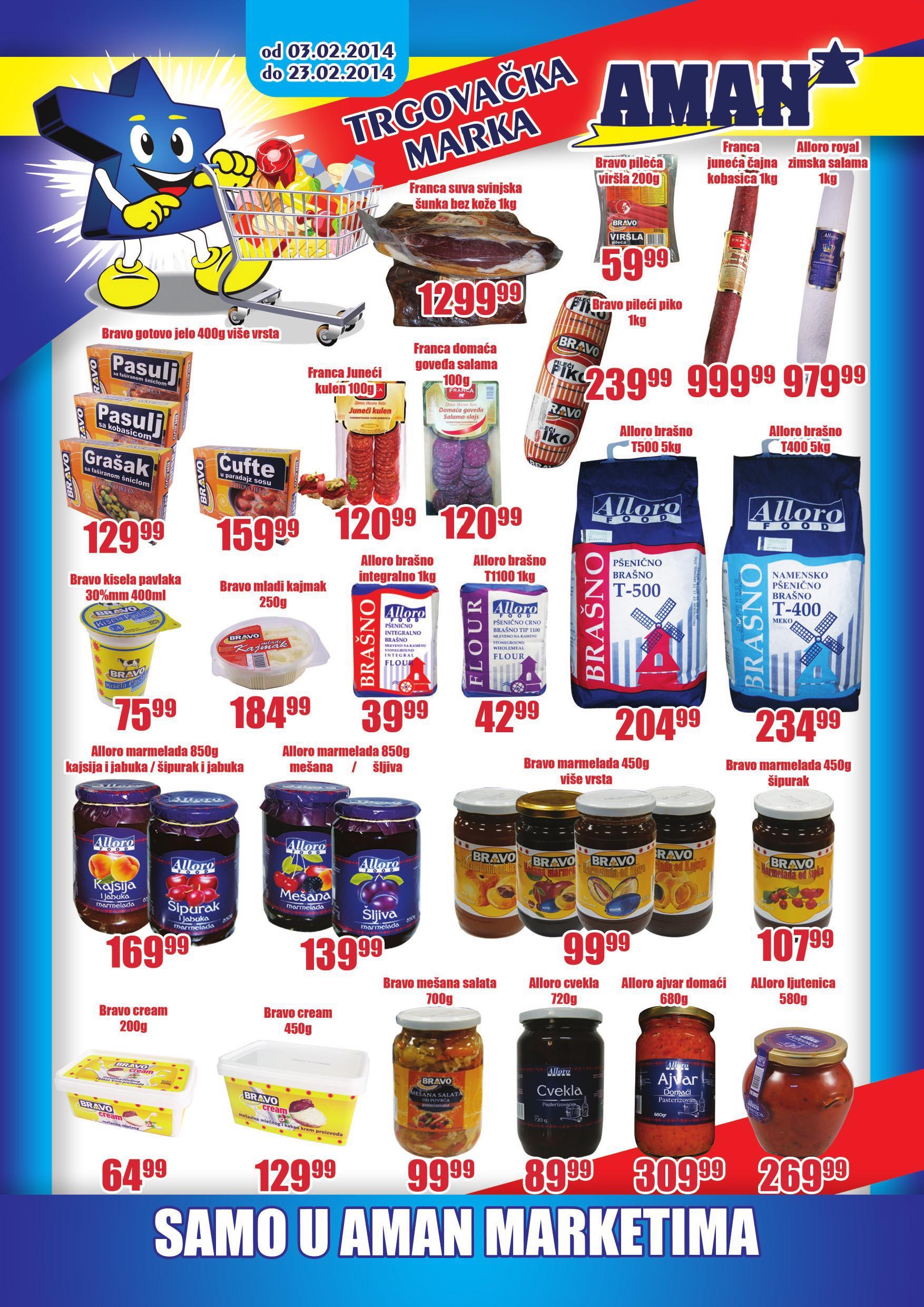 Aman katalog naše robne marke