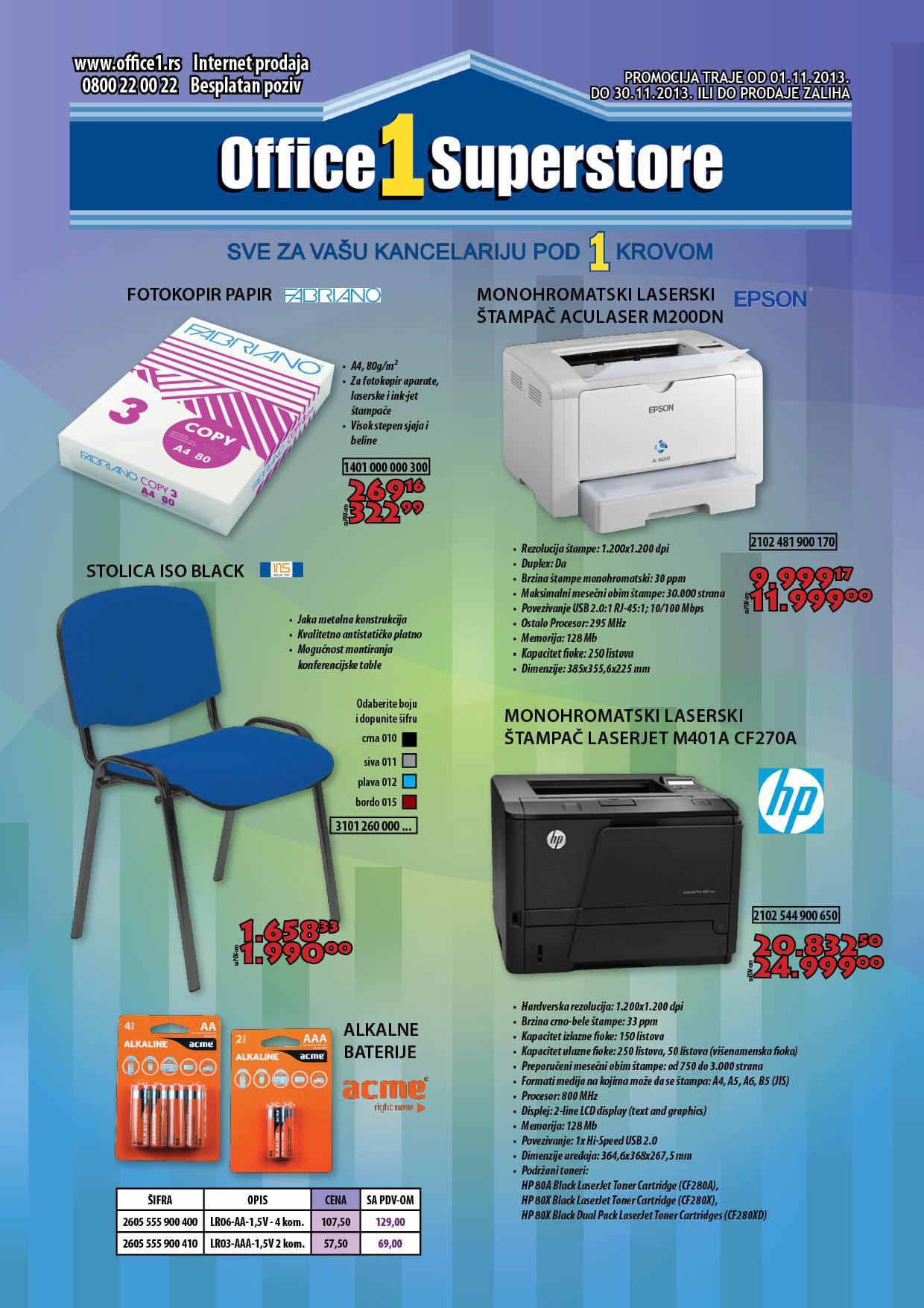 Office1super store katalog super cena