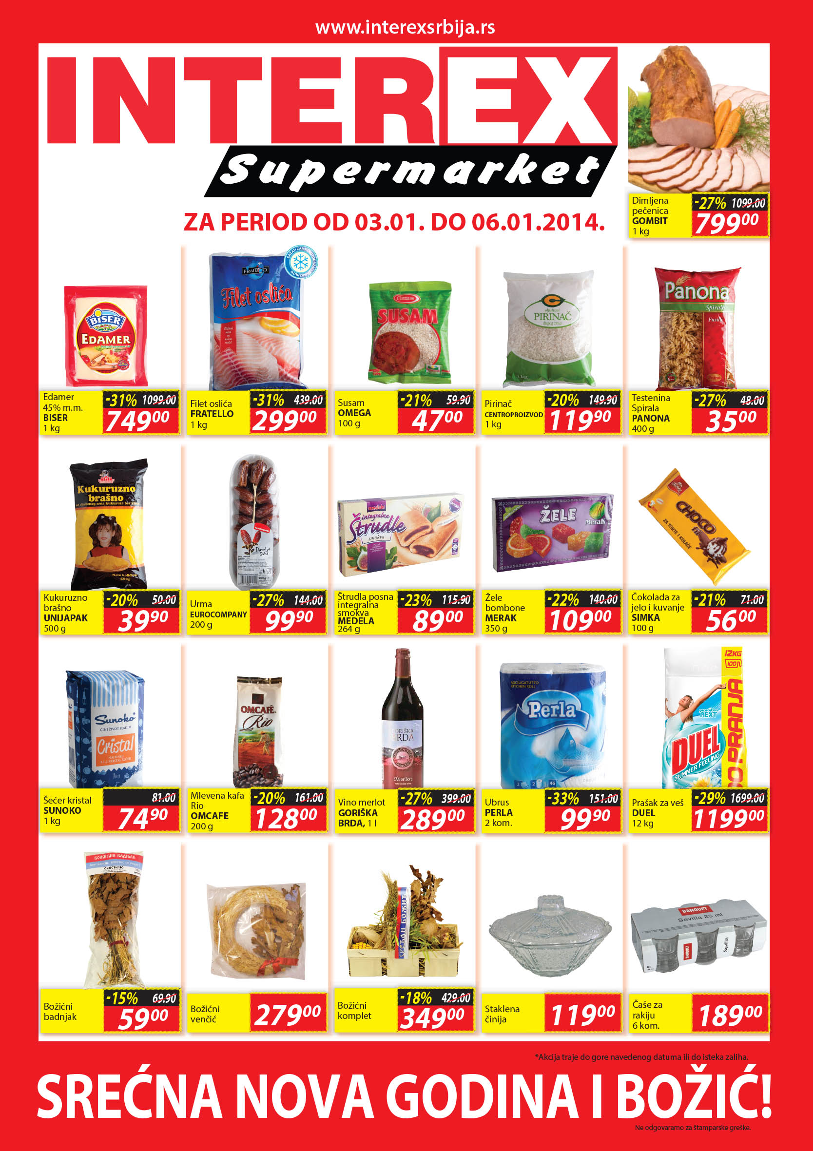 Interex katalog božićne ponude