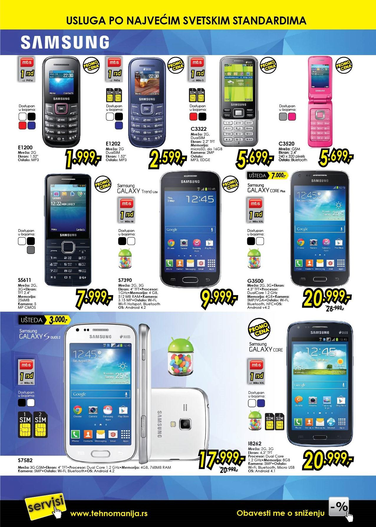 Tehnomanija akcija mobilni aparati na sniženju
