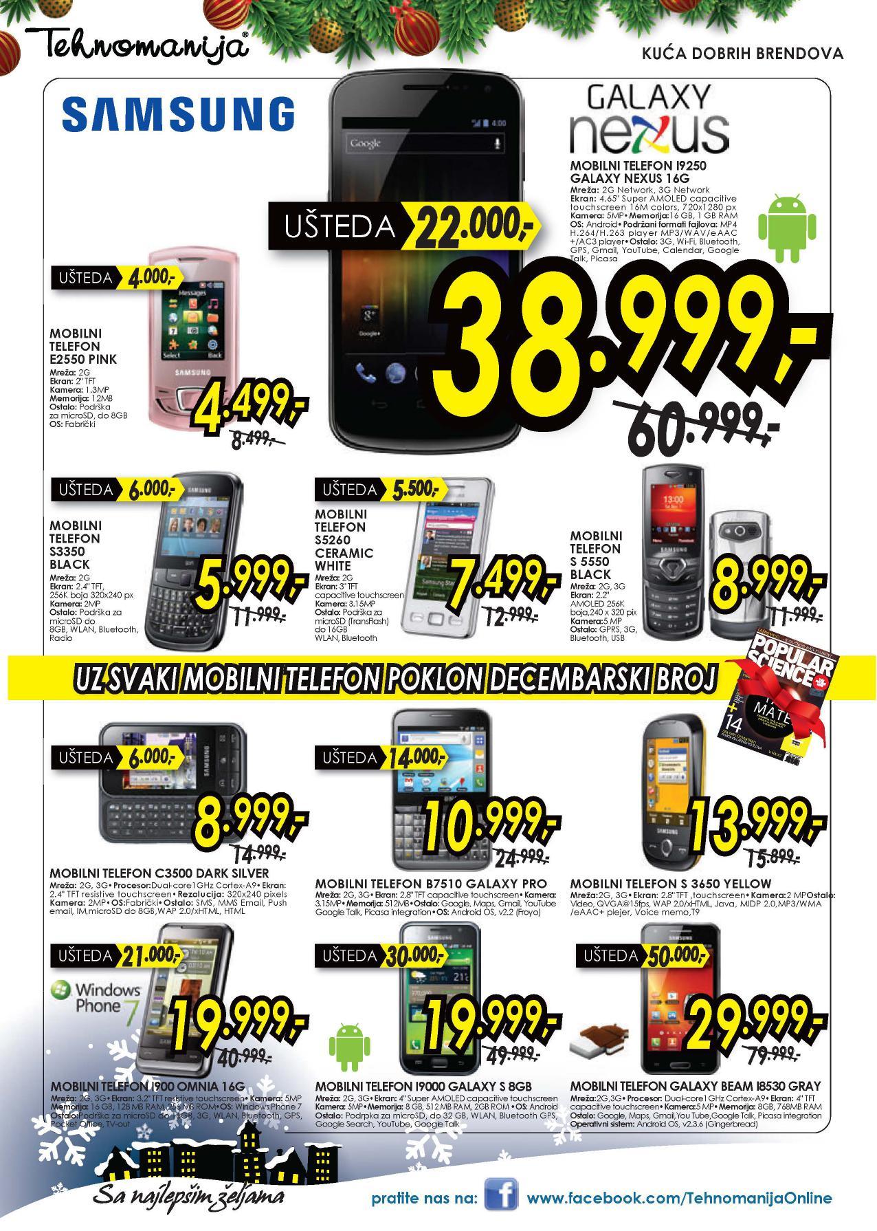 Tehnomanija katalog sjajna ponuda telefona
