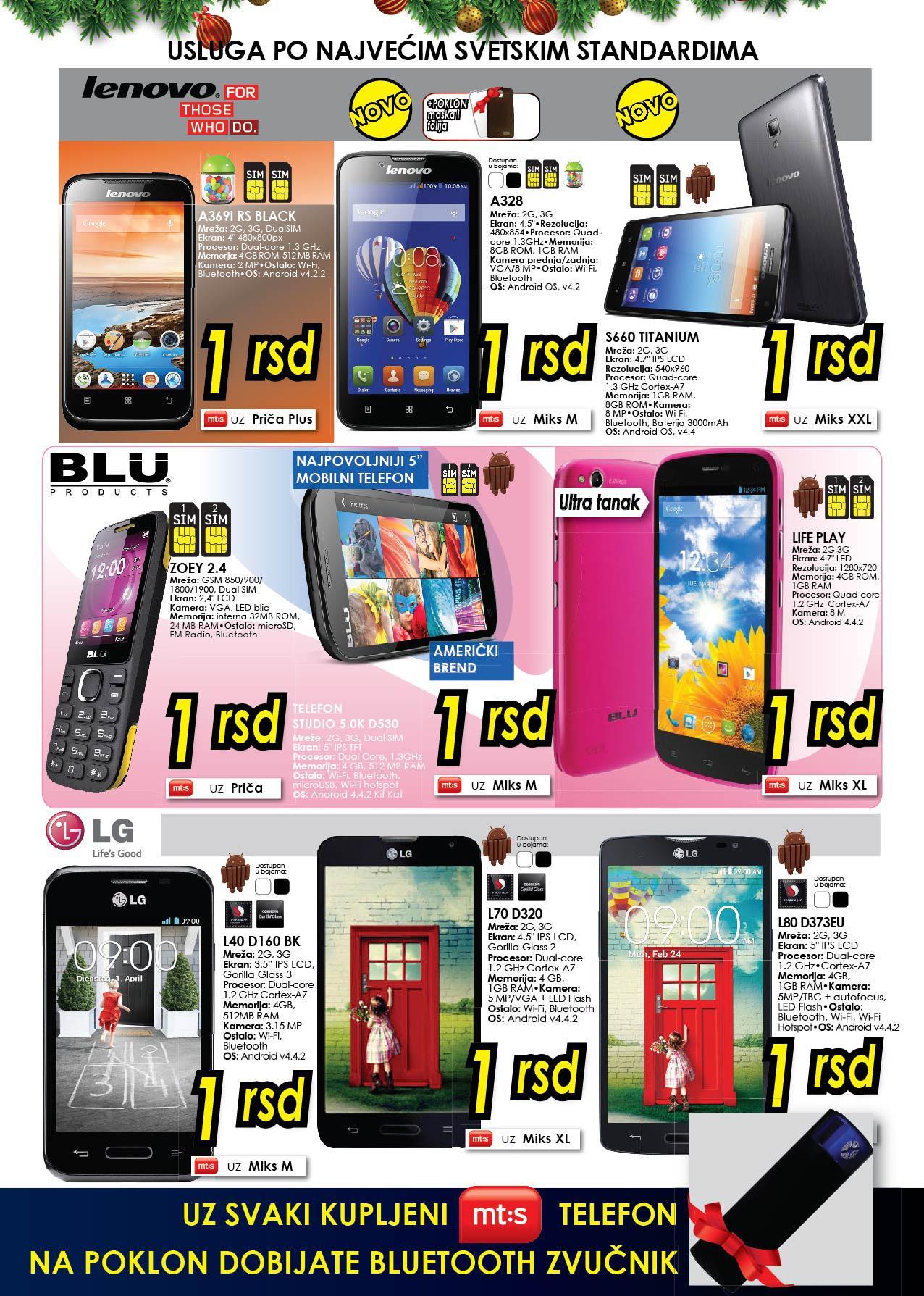 Tehnomanija akcija novogodišnja ponuda mobilni uređaja