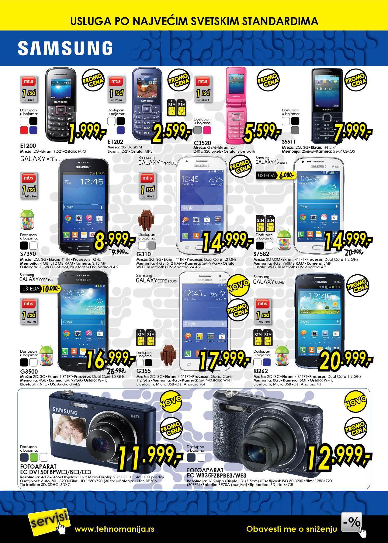 Tehnomanija mobilni uređaji i tableti na popustu