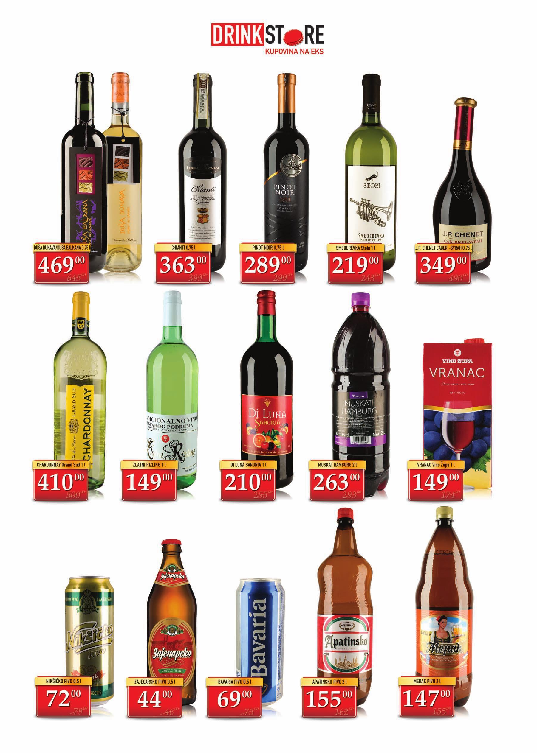 Drink Store akcija super cena za vas