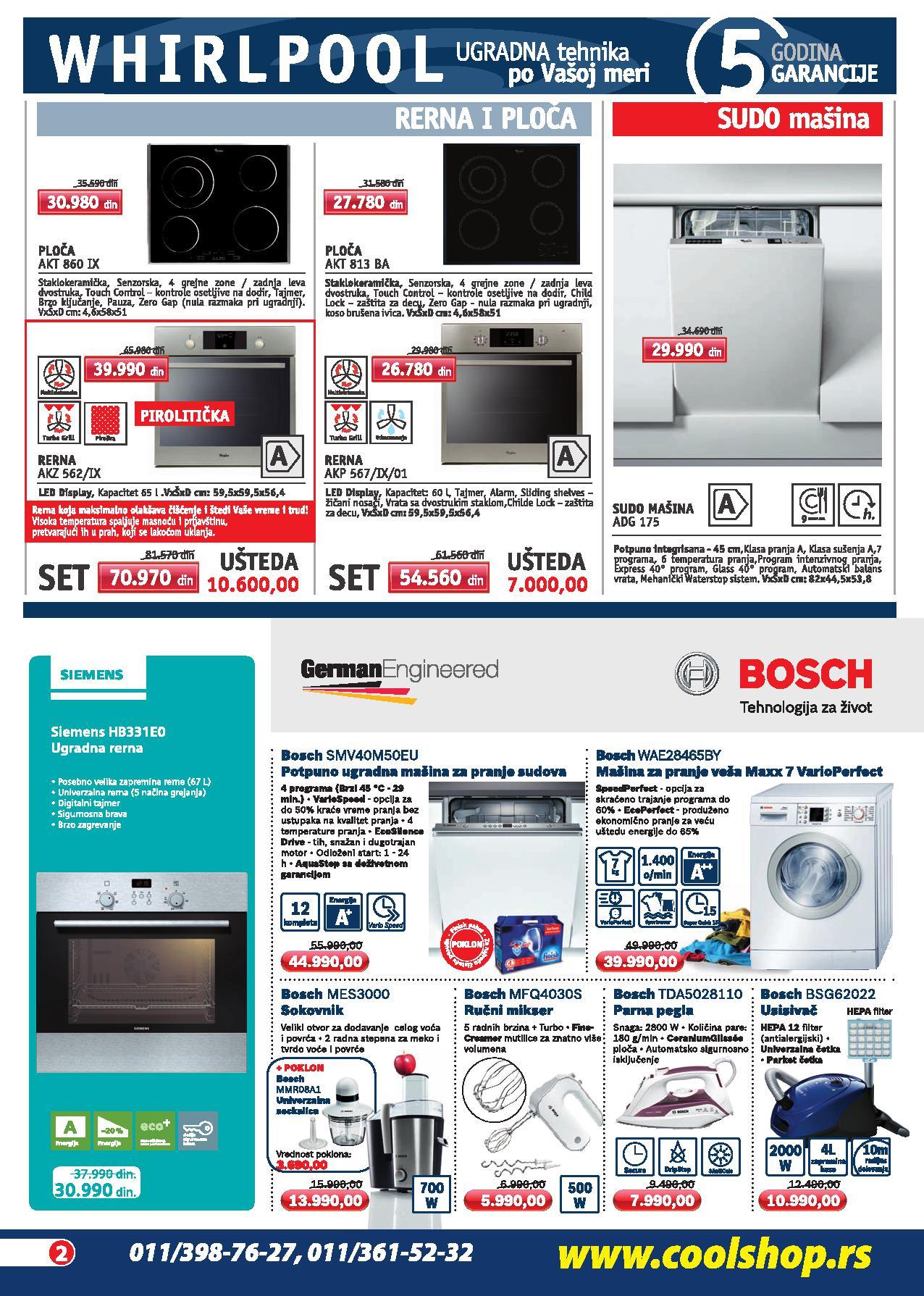Cool Shop katalog odlične ponude