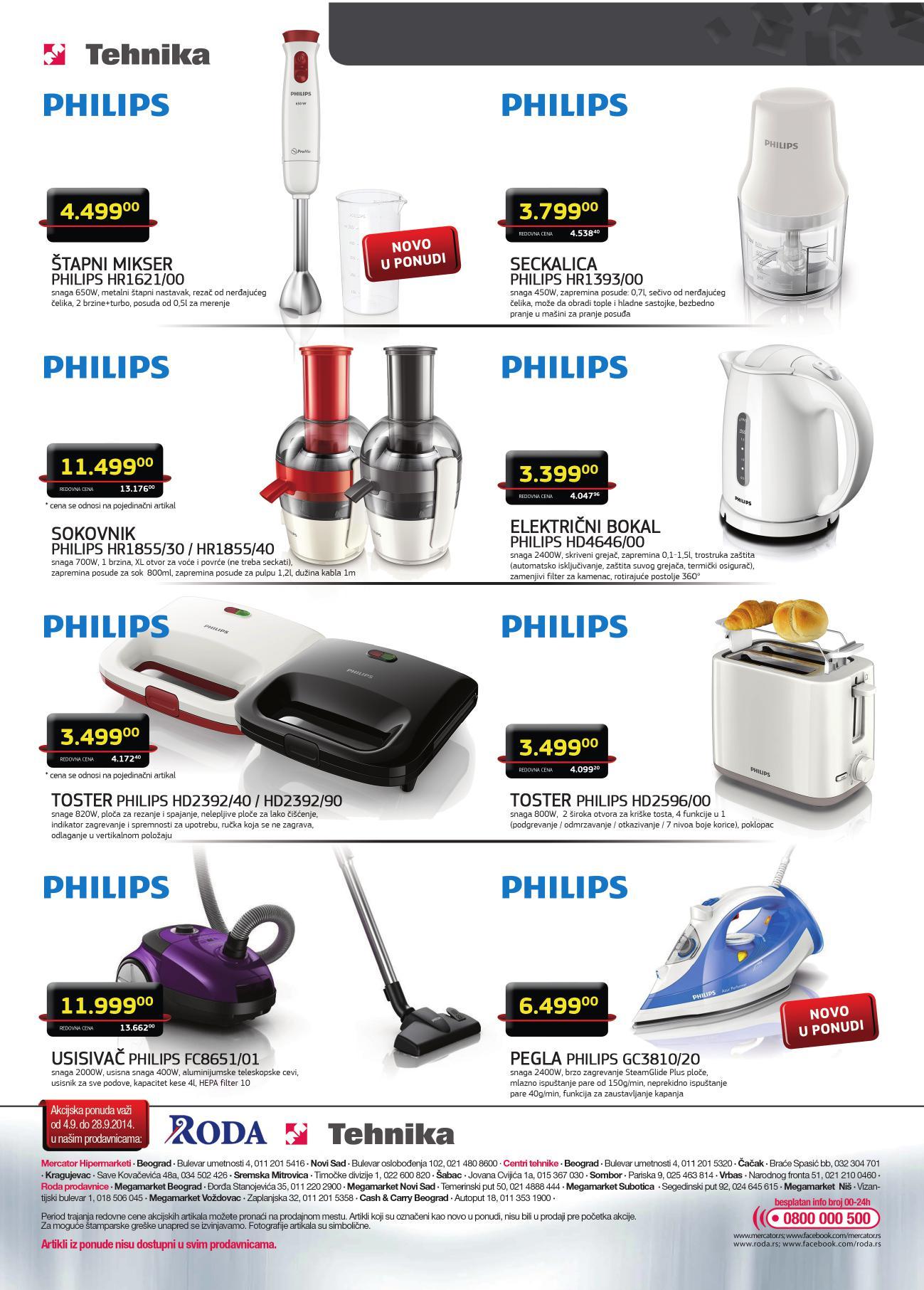 Roda akcija Philips tehnika