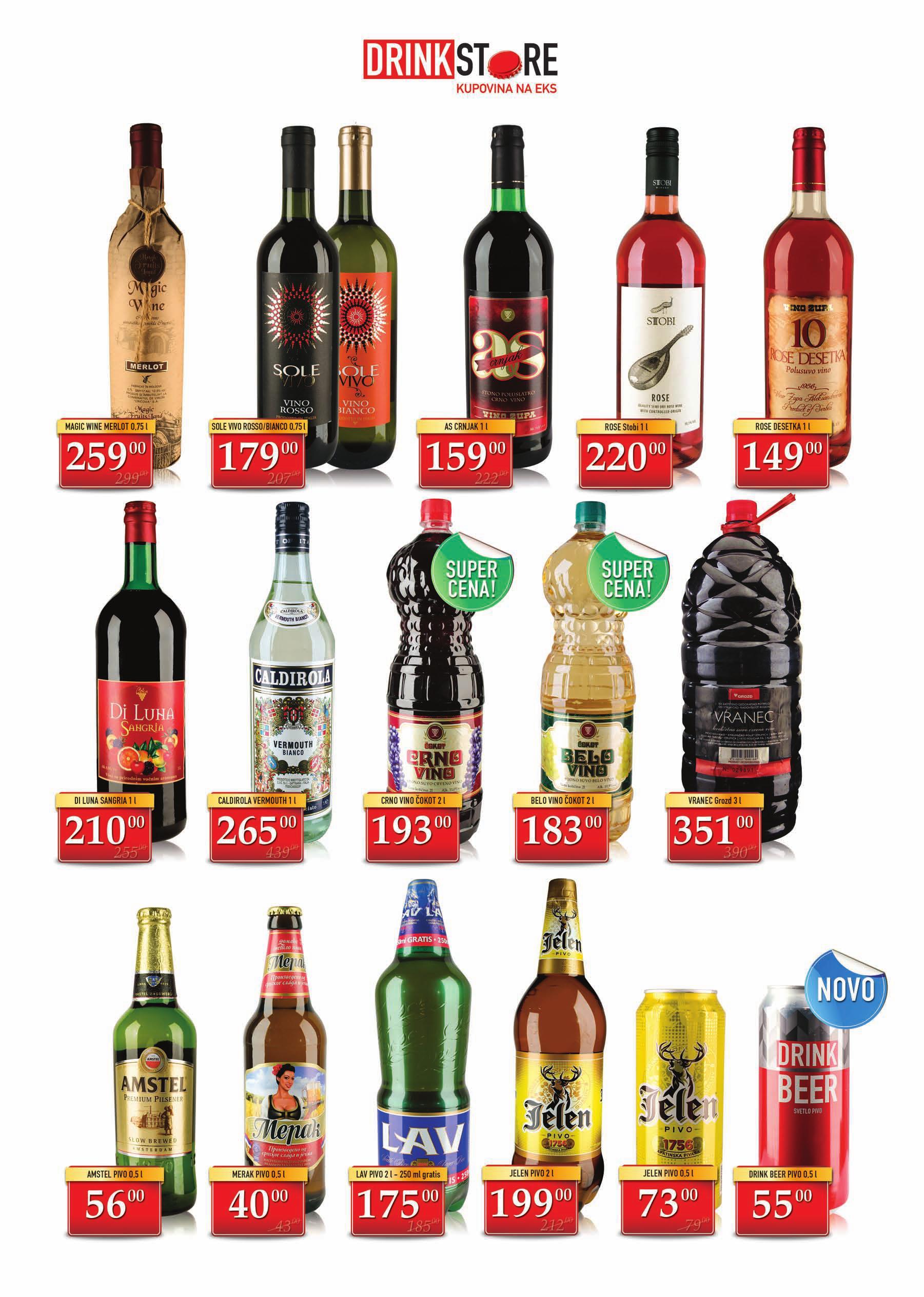 Drink Store katalog odličnih cena