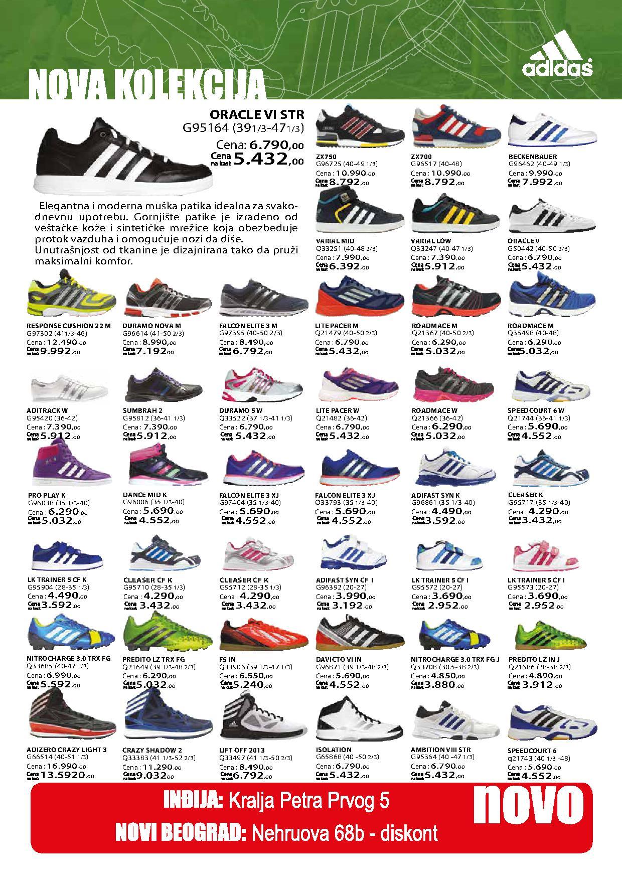 Đak sport katalog super ponude
