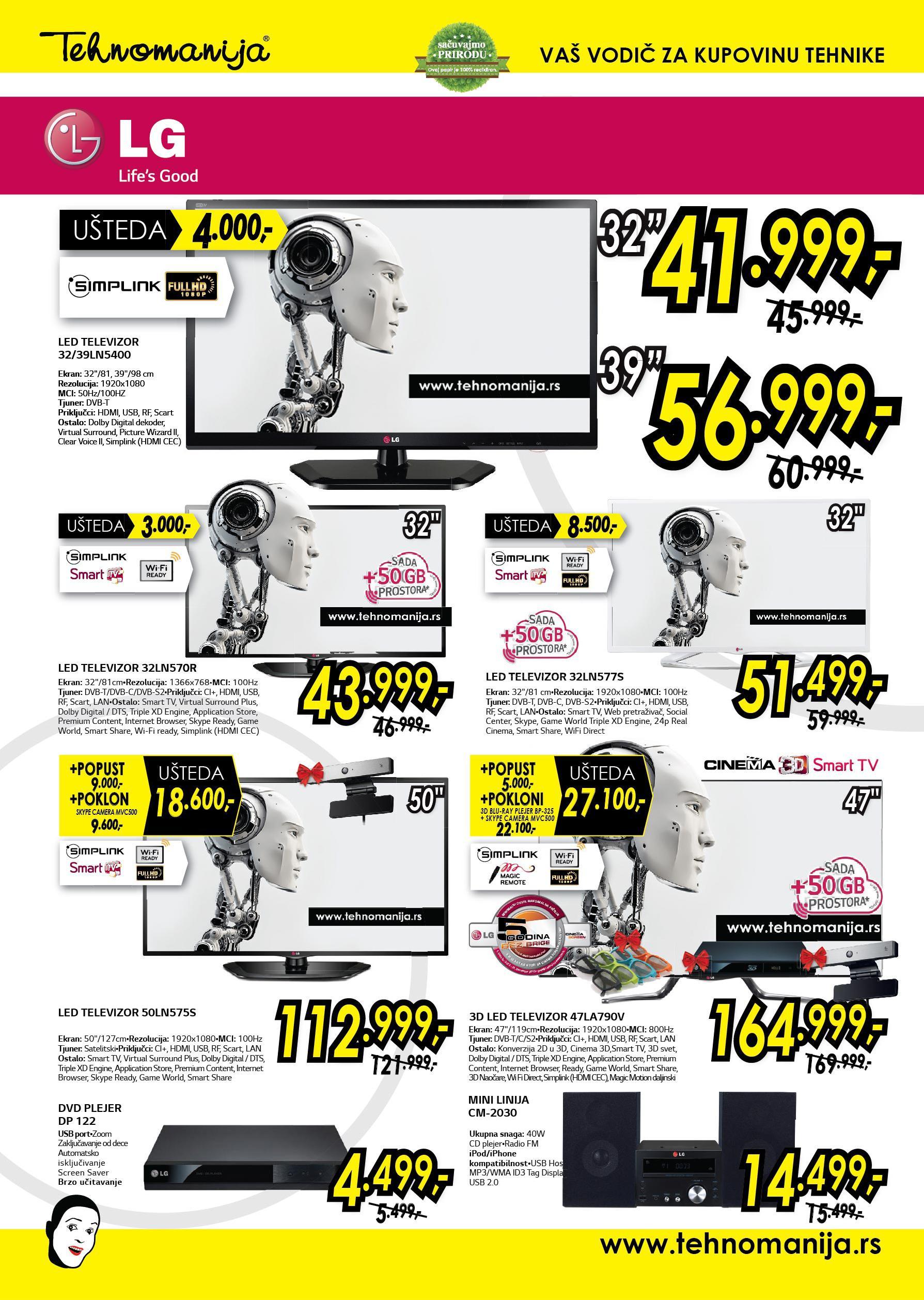 Tehnomanija katalog najveći izbor za vas