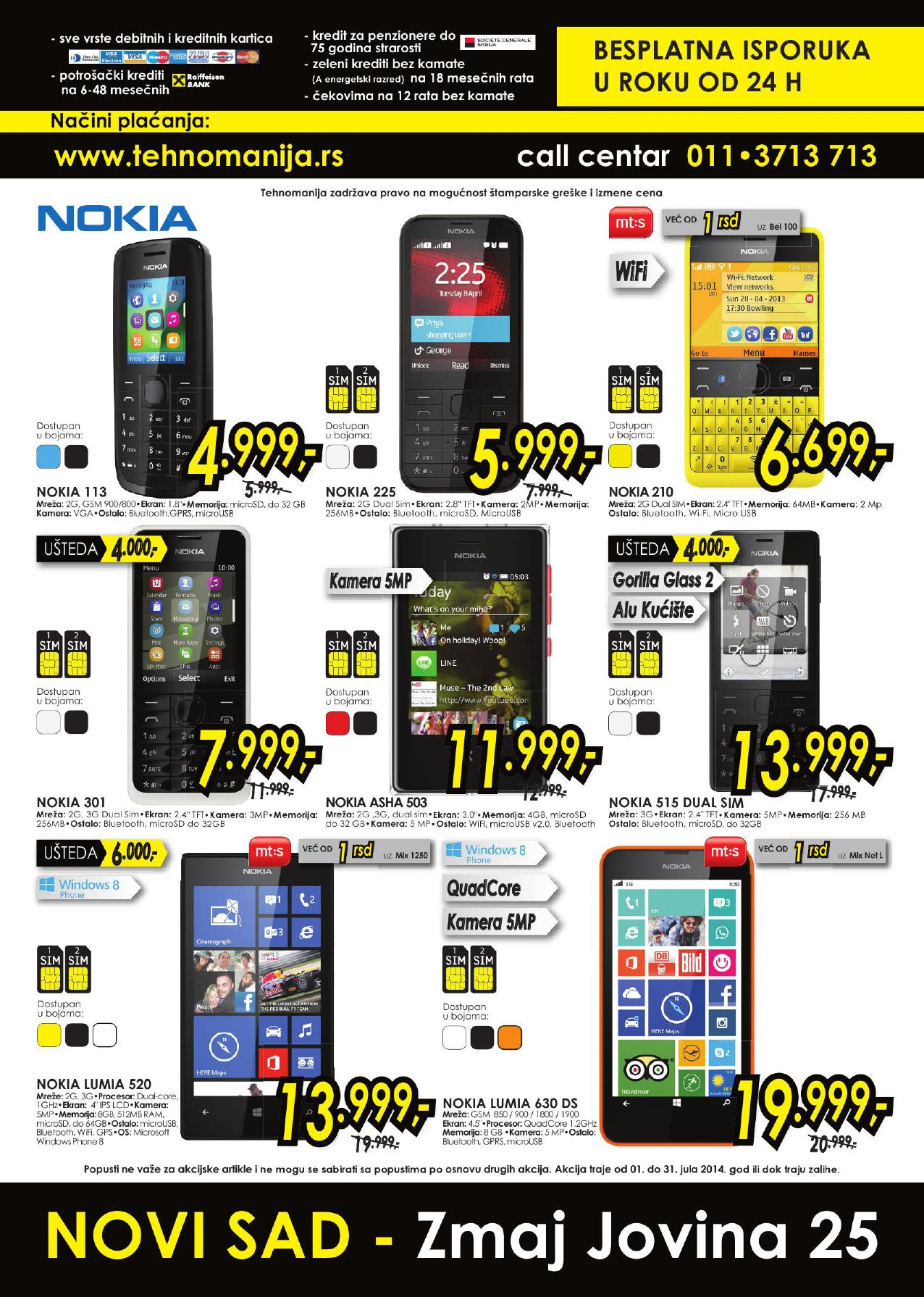 Tehnomanija akcija mobilni telefoni Vojvodina