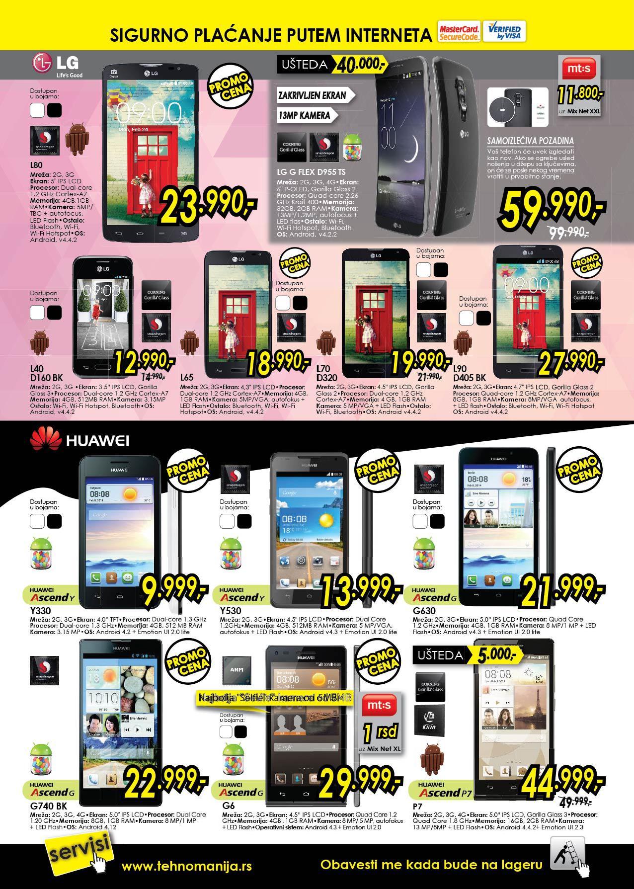 Tehnomanija akcija mobilni uređaji na super sniženju
