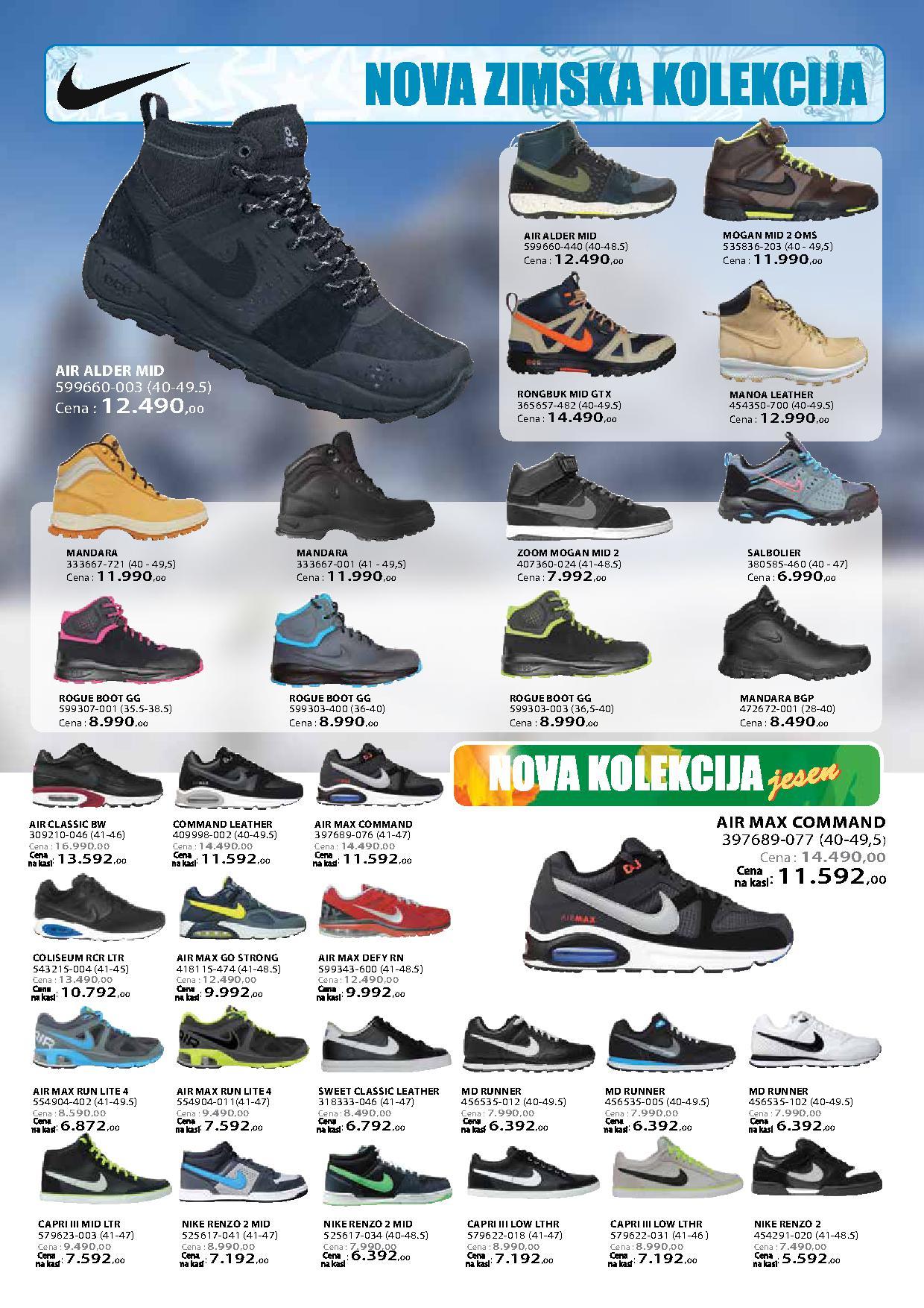 Djak sport katalog super cena
