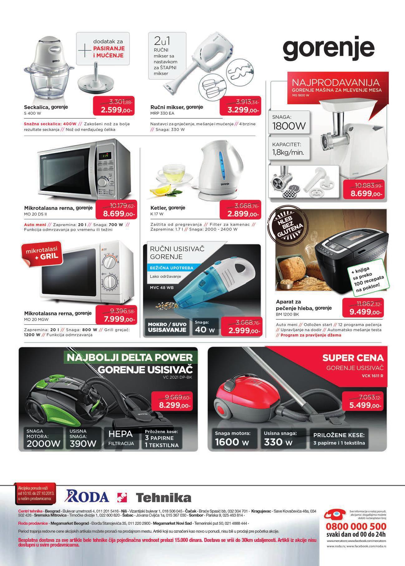 Roda katalog Gorenje proizvodi po super ceni