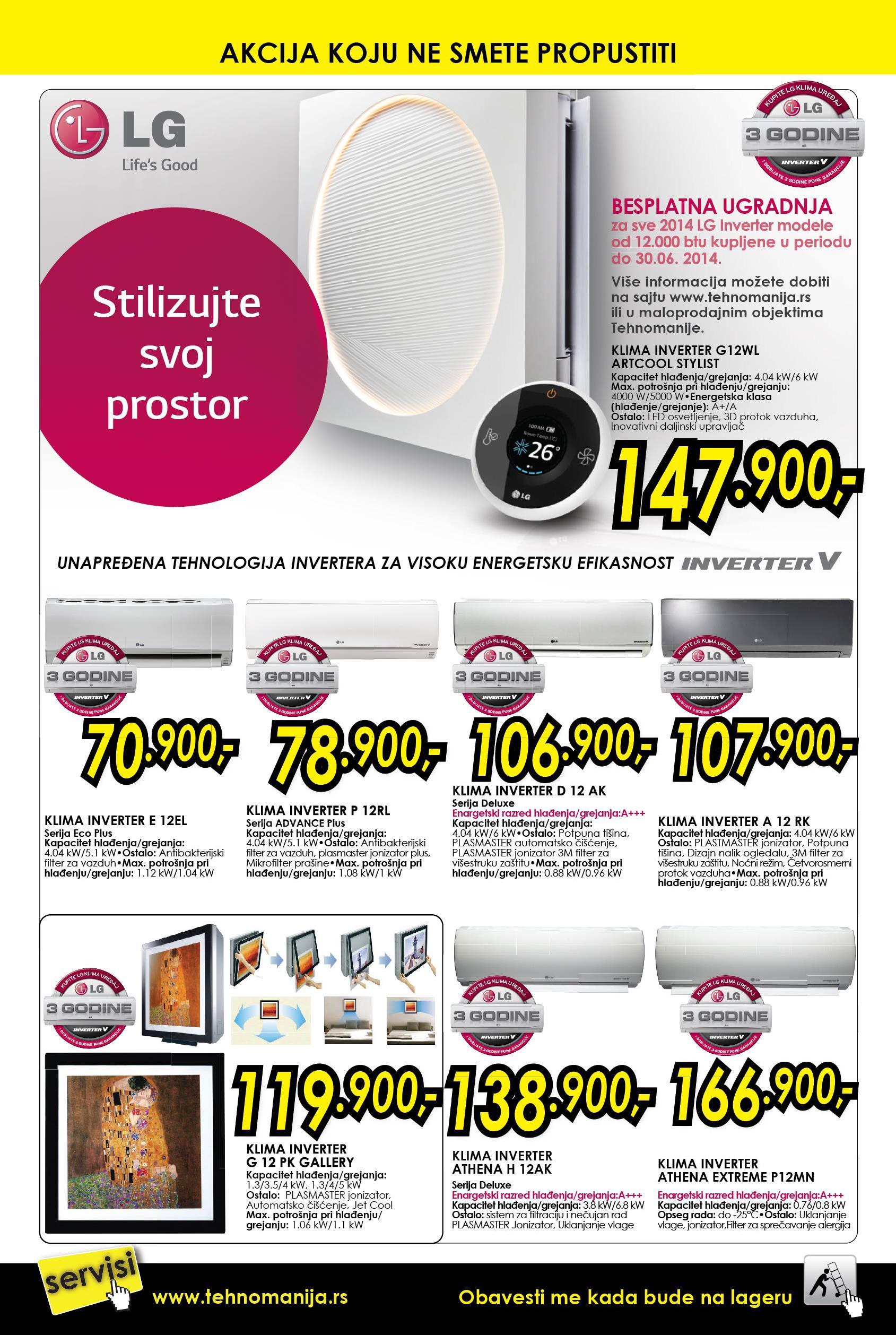 Tehnomanija akcija niske cene malih kućnih aparata