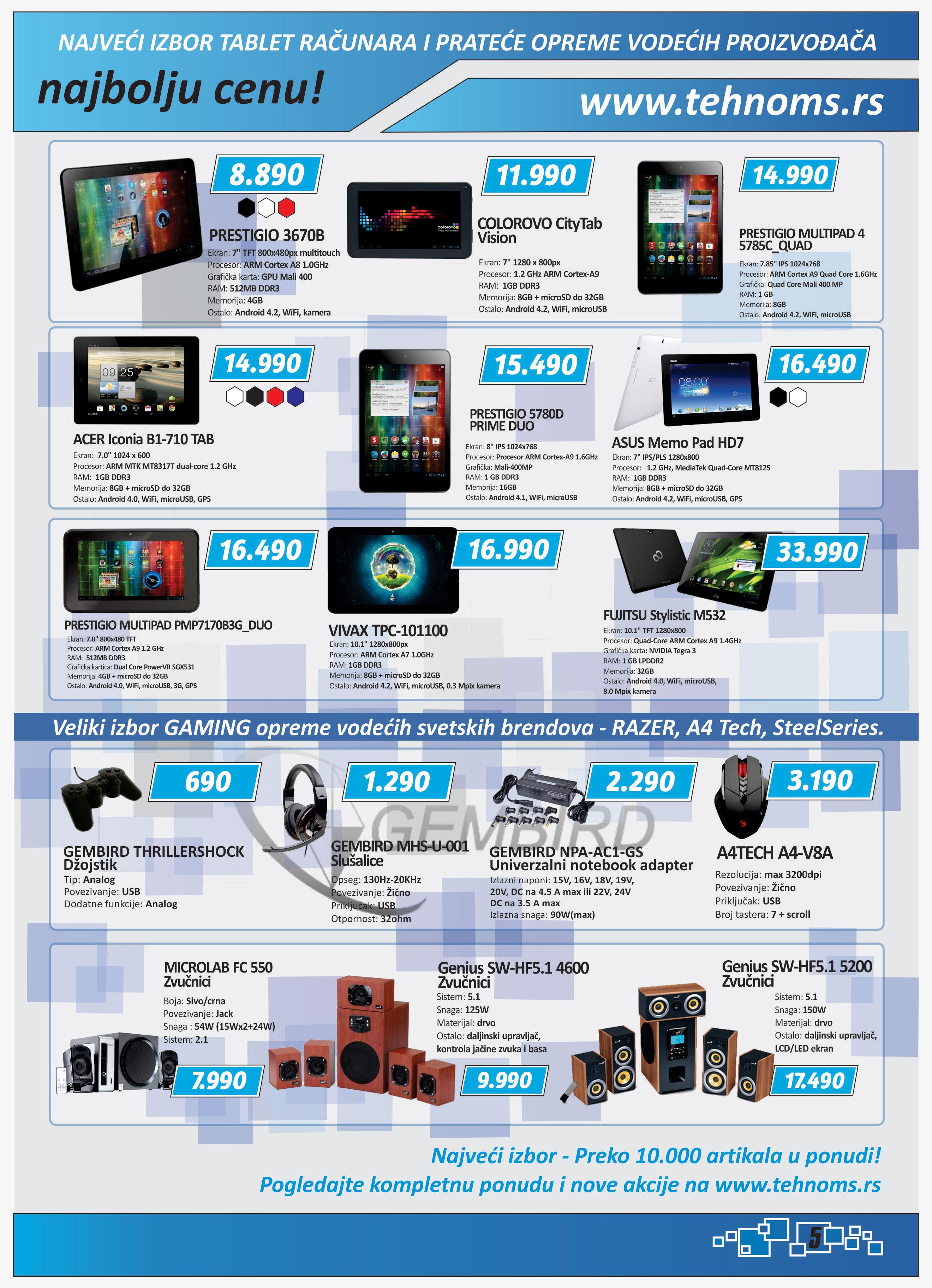 TehnoMS katalog odlične ponude