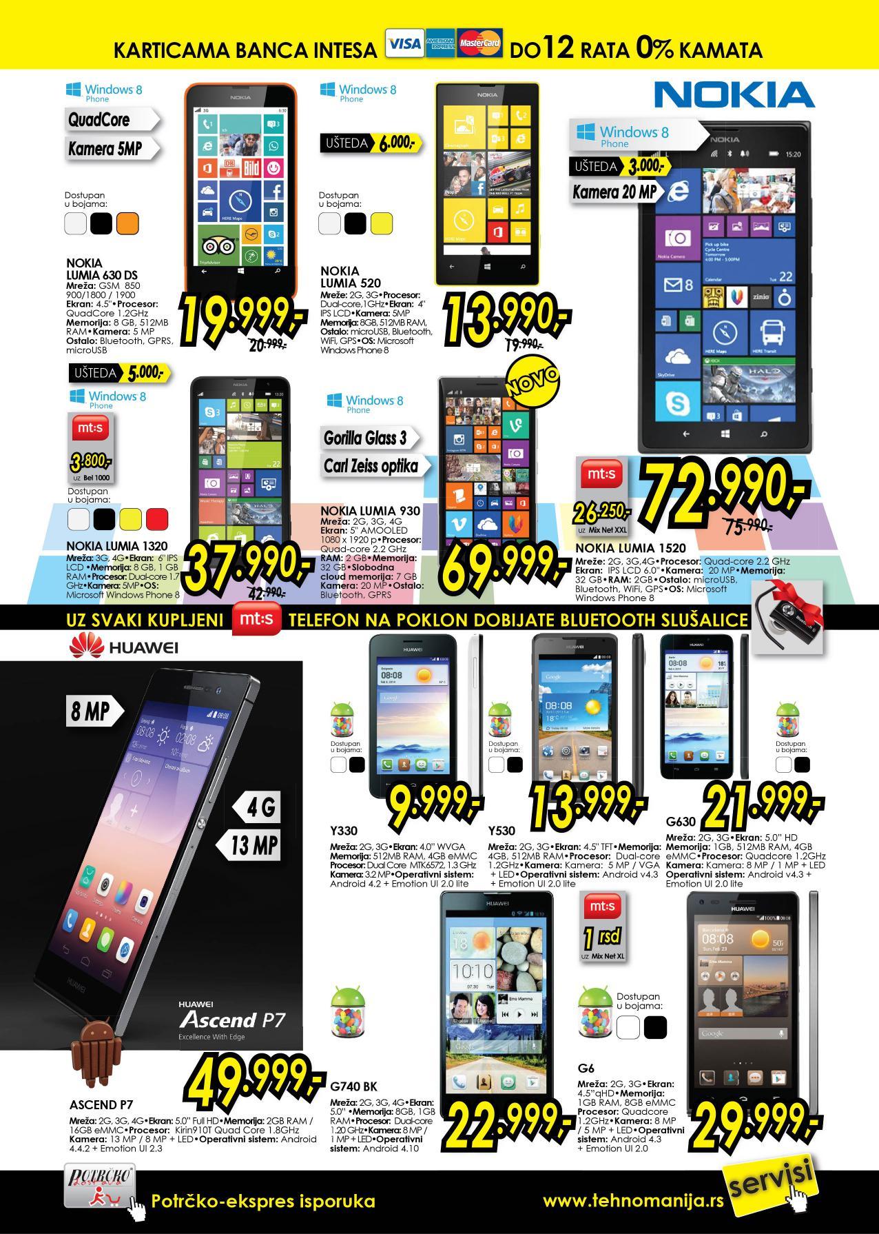 Tehnomanija akcija mobilni uređaji na popustu