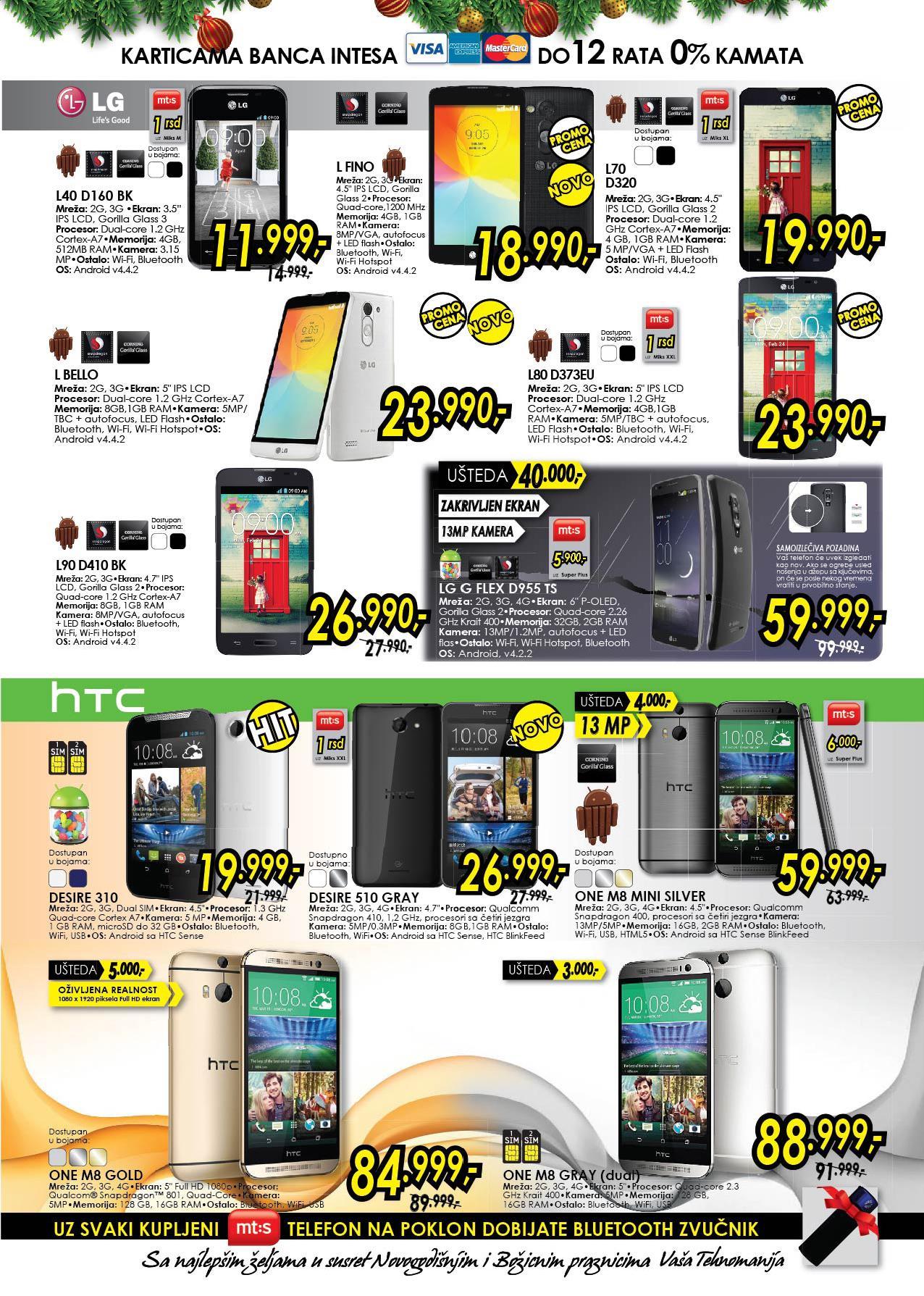 Tehnomanija akcija mobilni i tablet uređaji