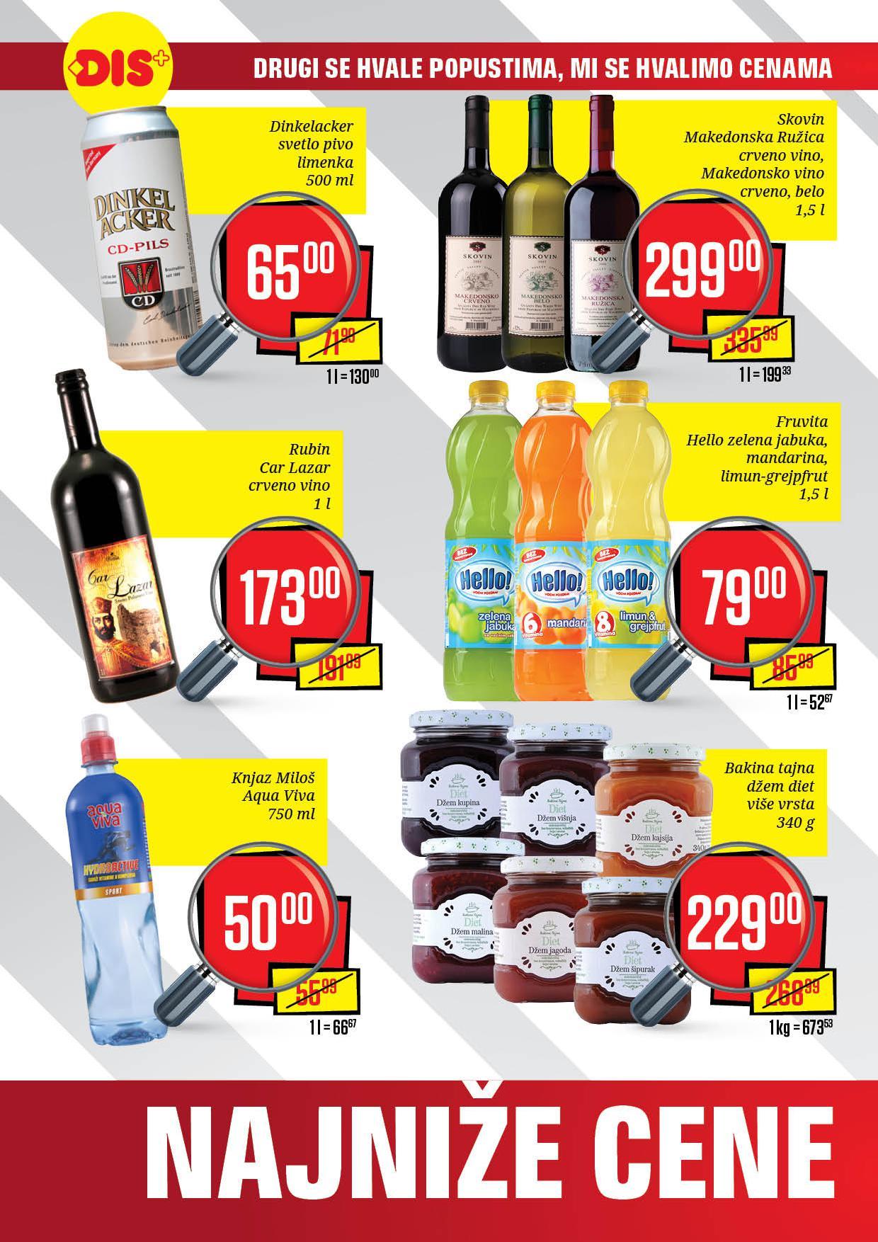 Dis katalog najniže cene u Beogradu!