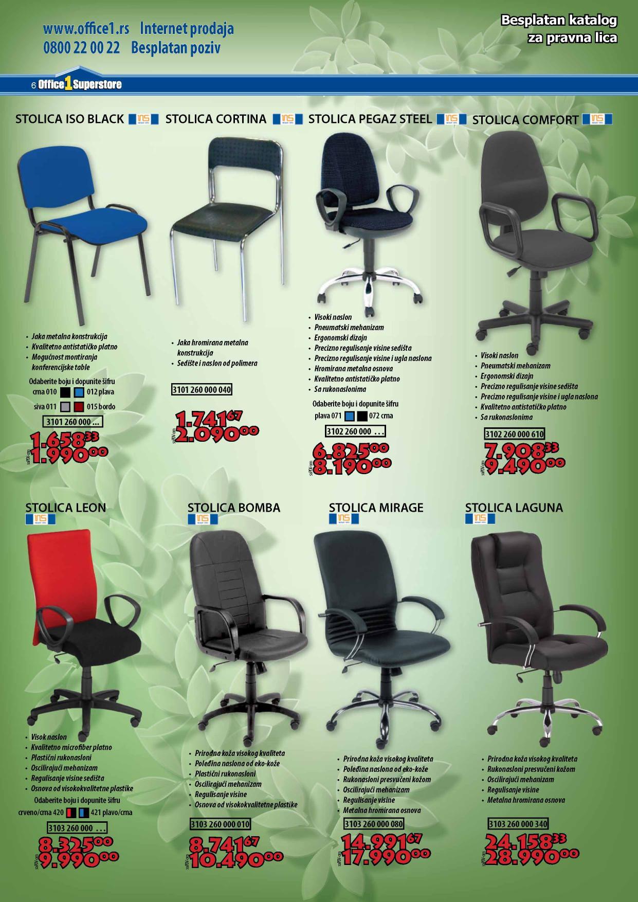 Office1super store sve za vašu kancelariju