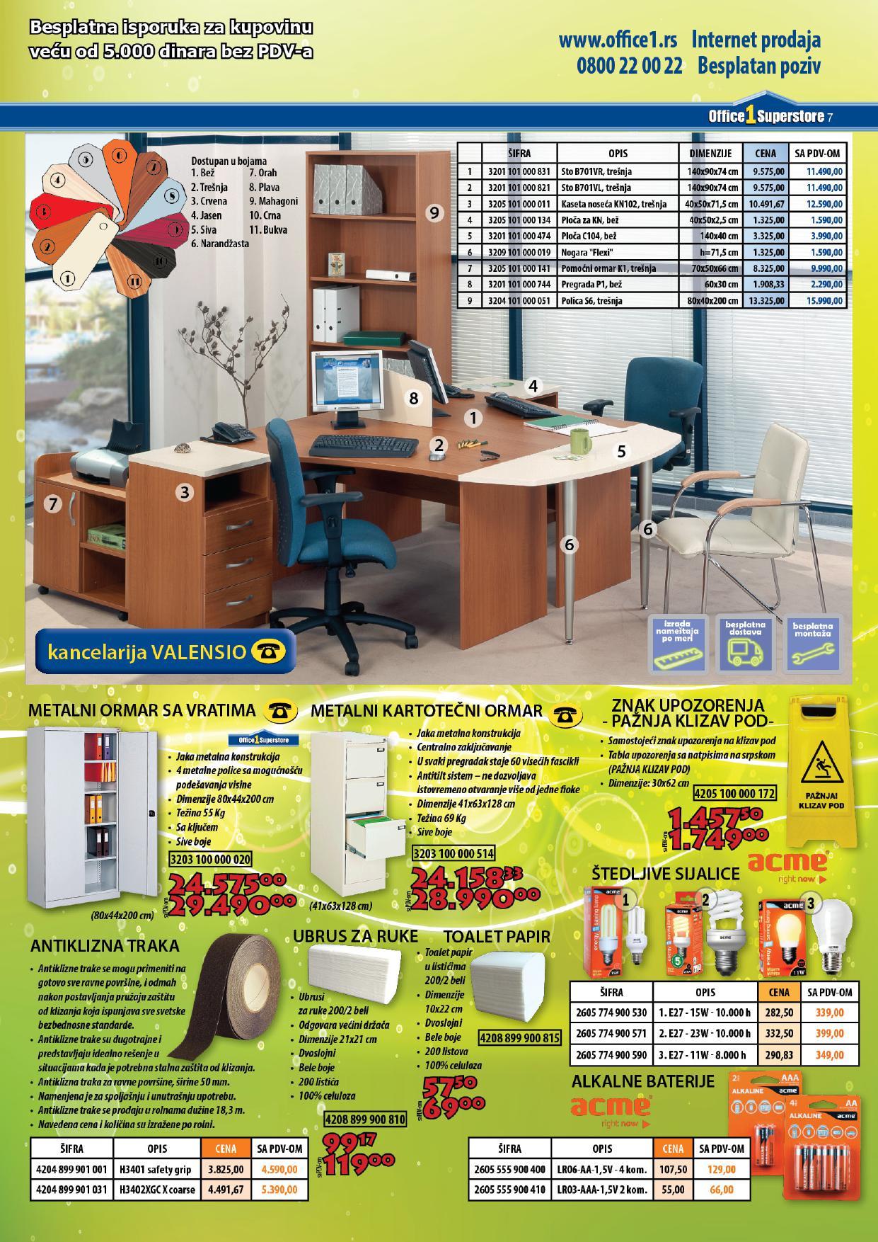Office1 superstore jesenja akcija