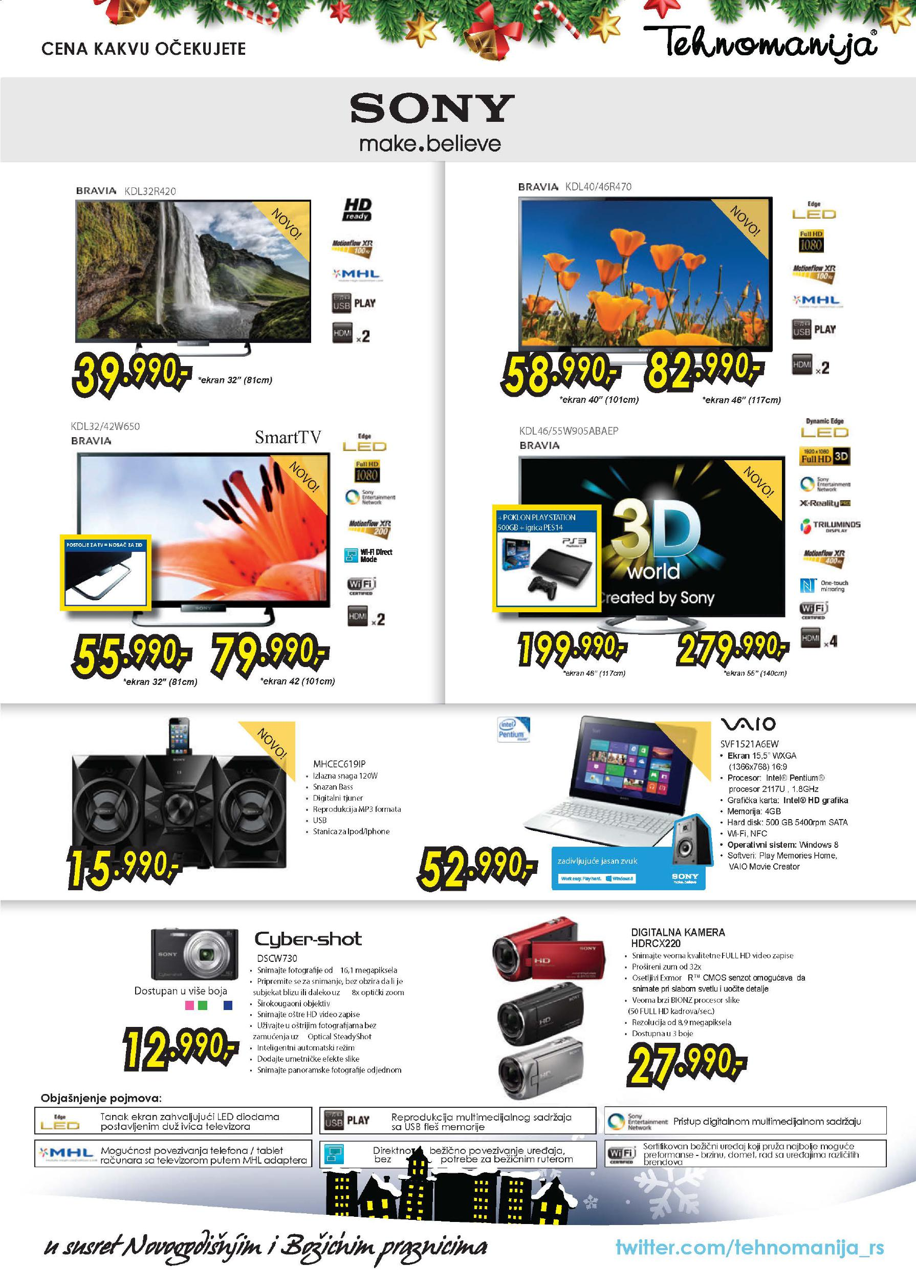 Tehnomanija katalog odlična ponuda TV uređaja