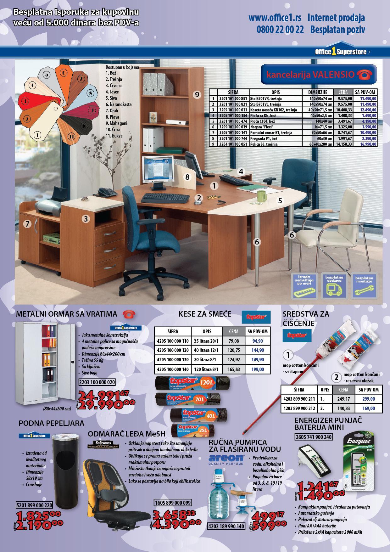 Office1 superstore odlična akcija za vašu kancelariju