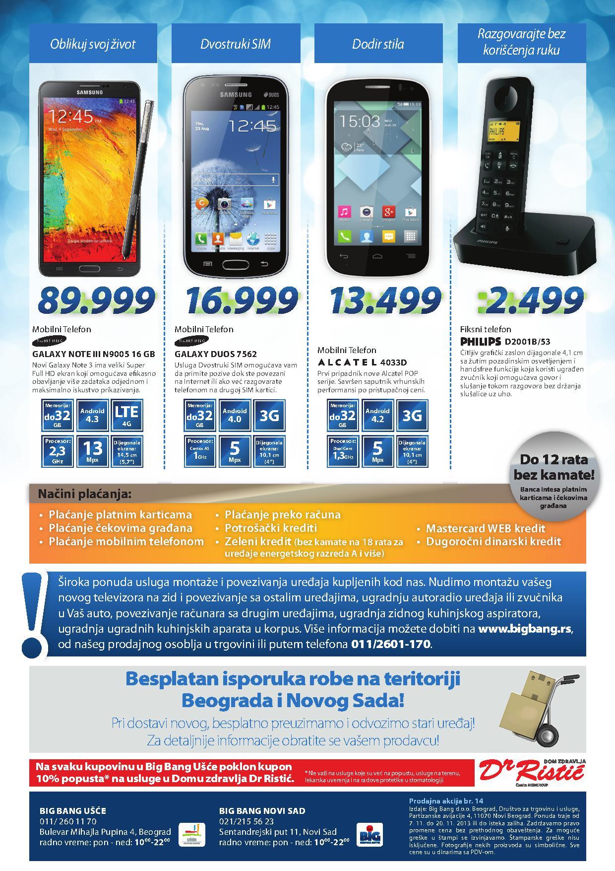 Big Bang katalog odličnih cena
