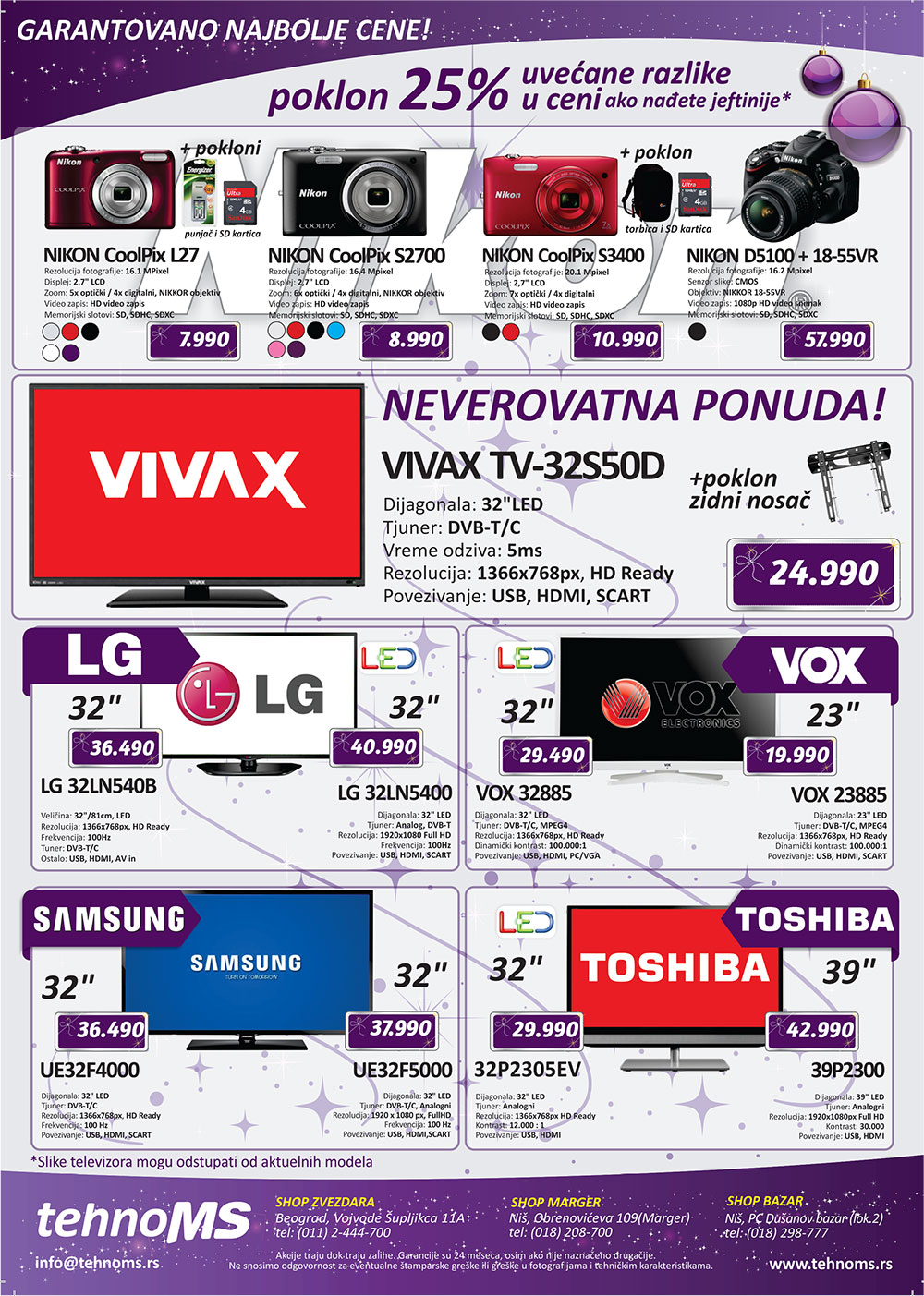 TehnoMs katalog novogodišnje ponude