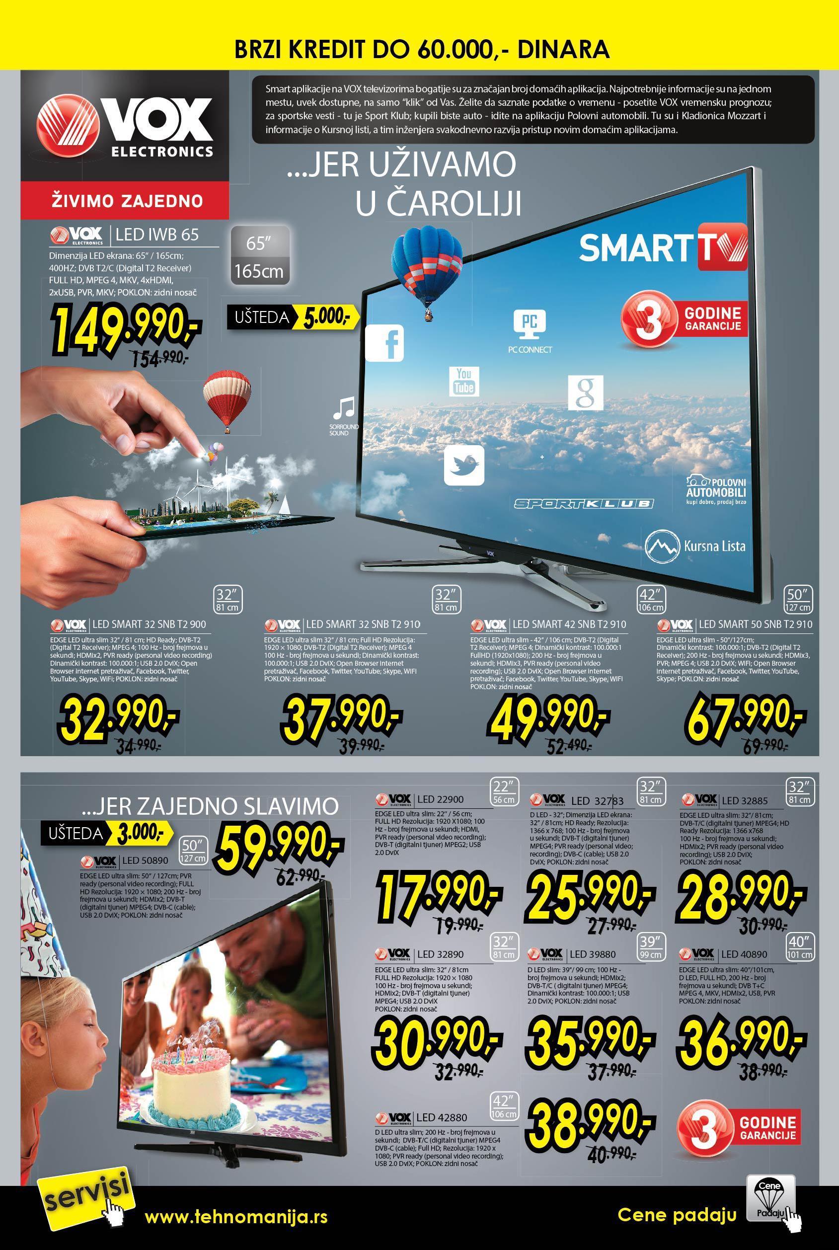 Tehnomanija akcija TV uređaji na sniženju