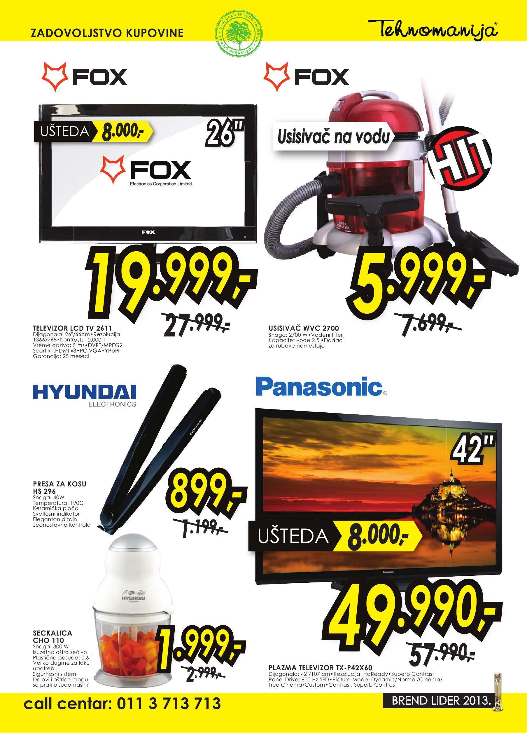 Tehnomanija katalog super cena za vas