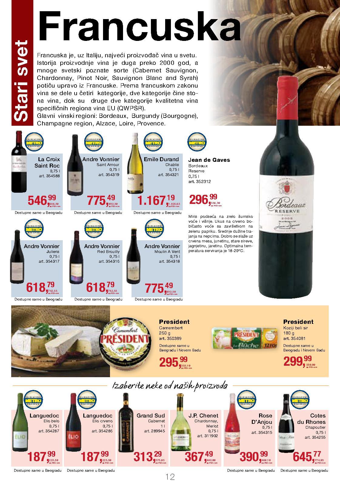 Metro akcija sir i vino
