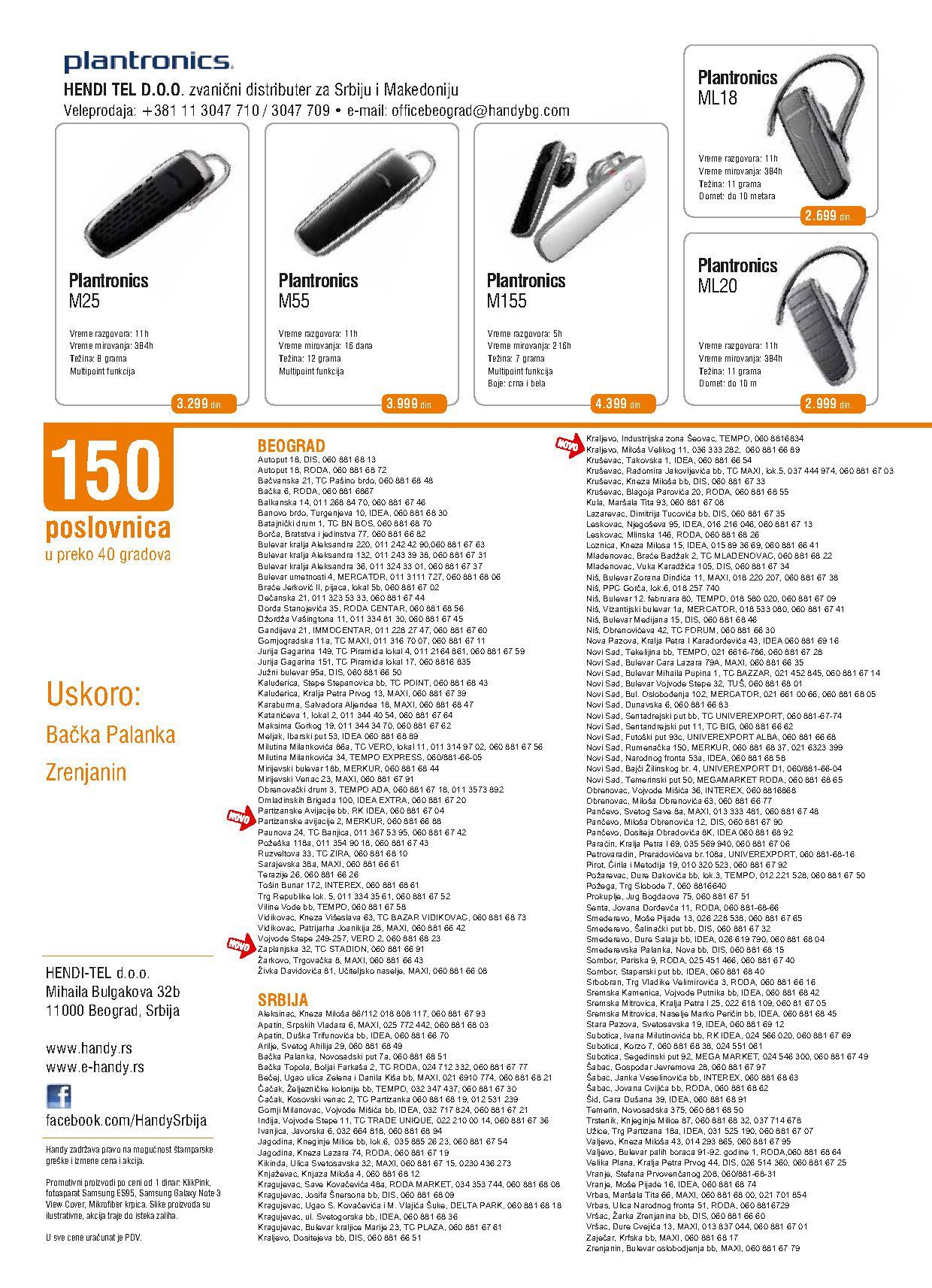 Handy katalog super niskih cena